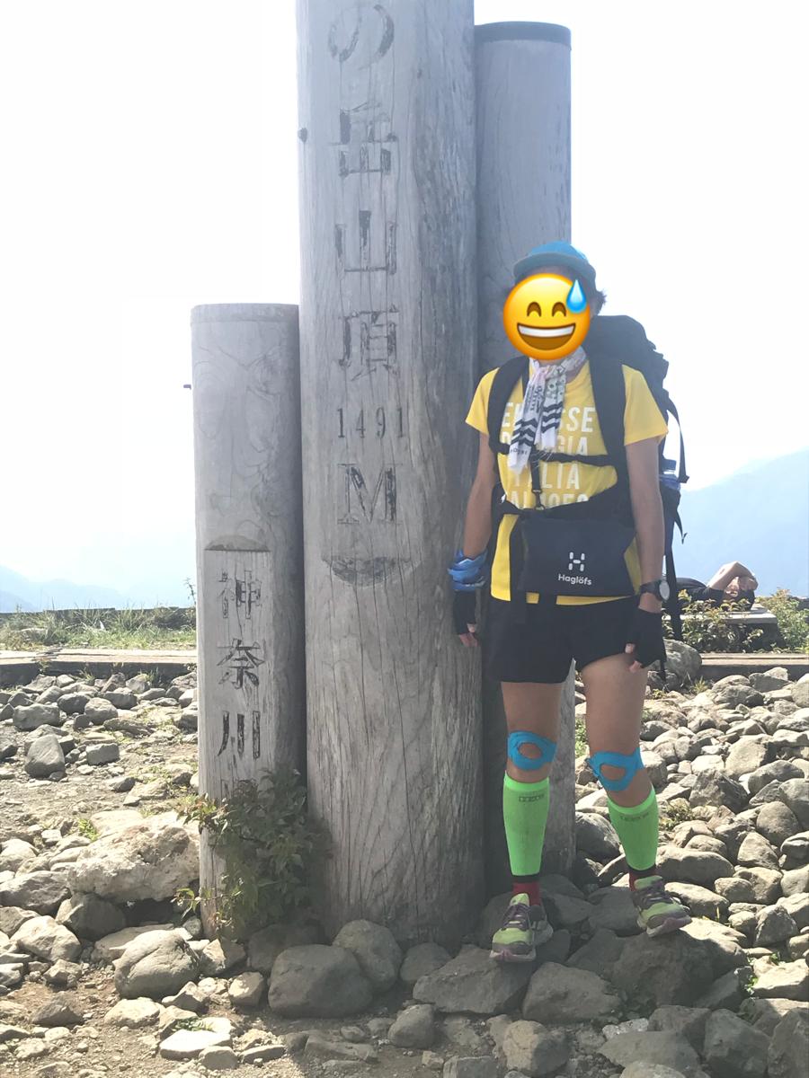 f:id:hatakofuru:20180829125530p:image