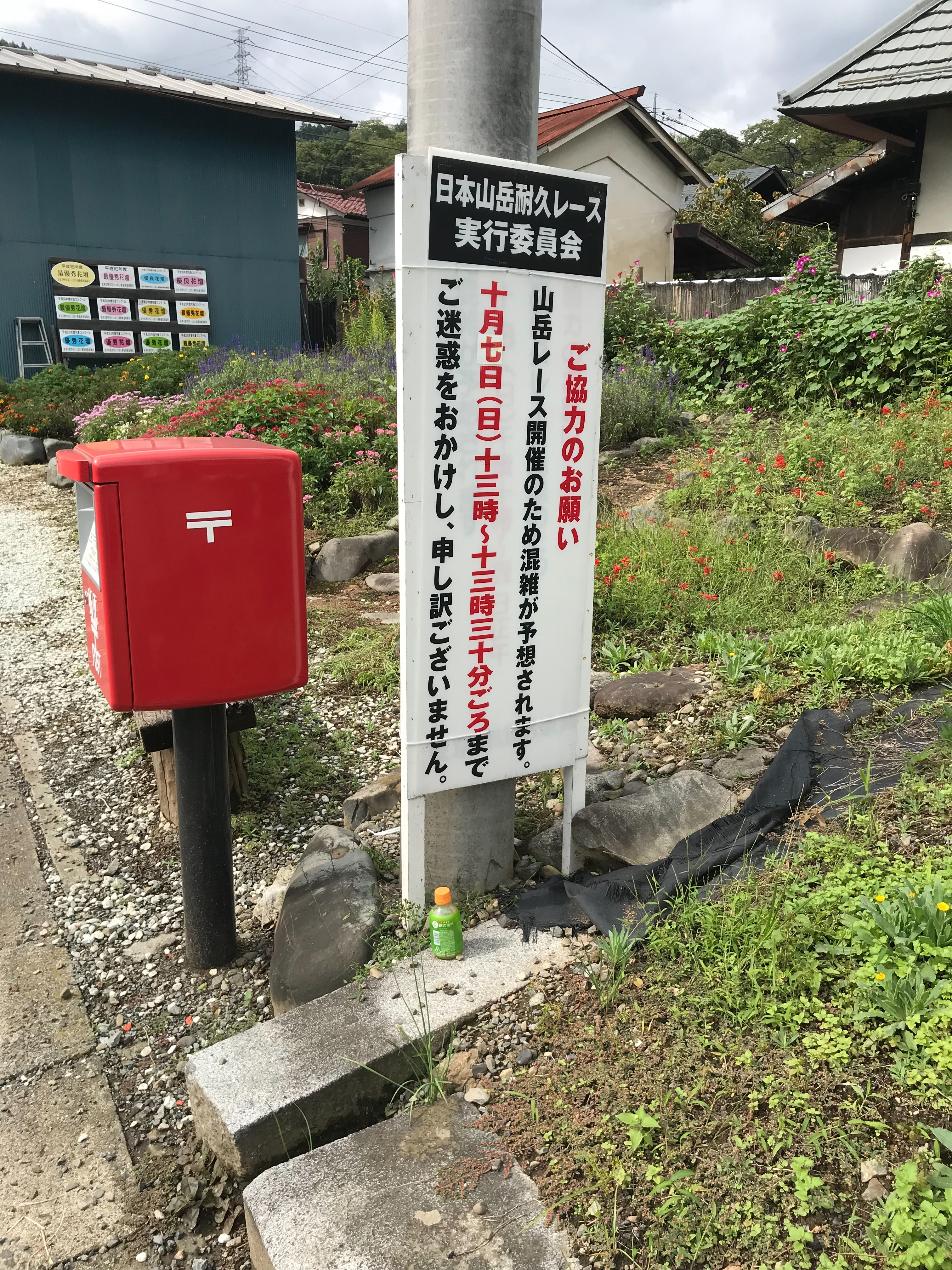 f:id:hatakofuru:20180924101330j:image