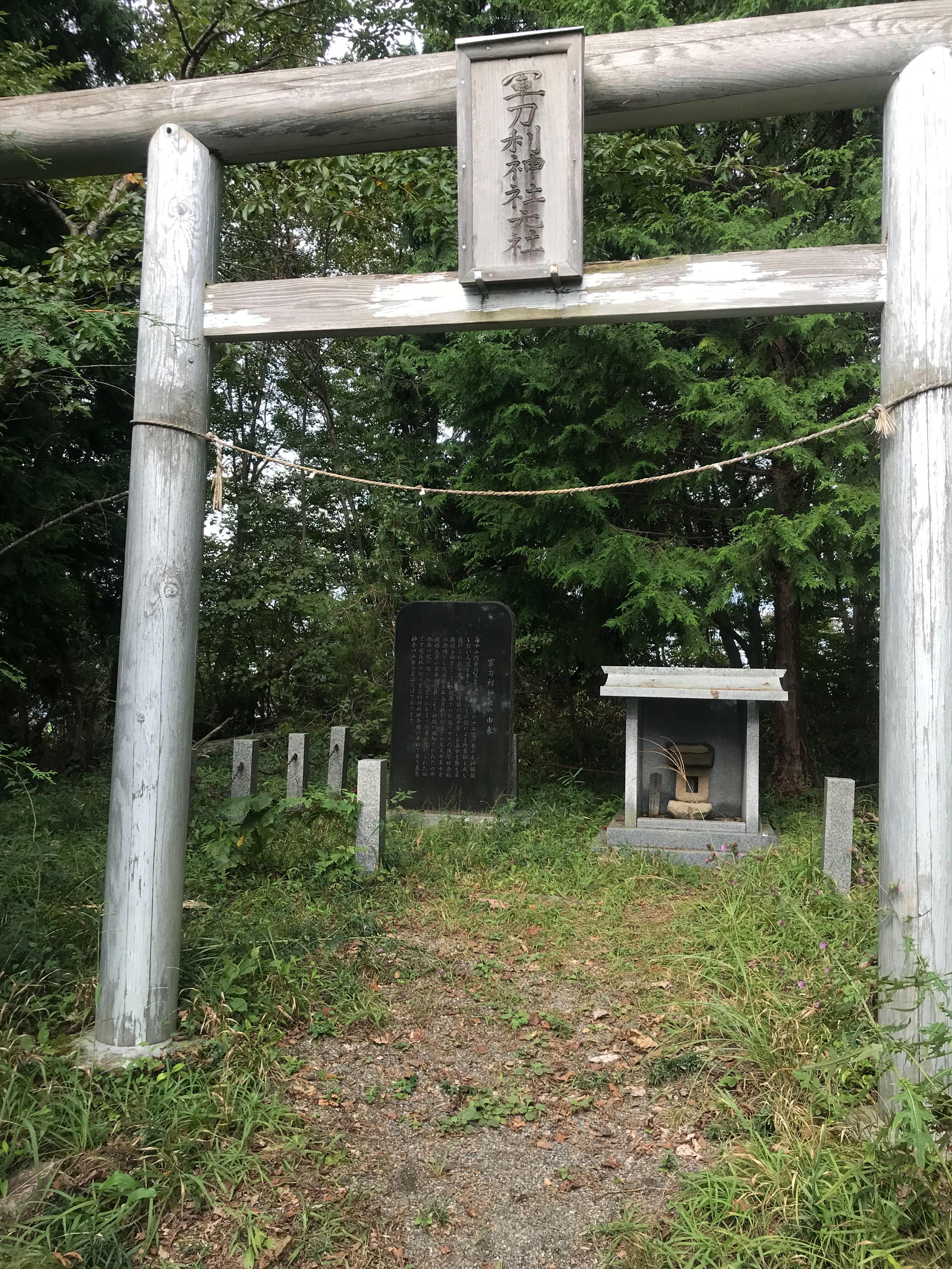 f:id:hatakofuru:20180924102059j:image