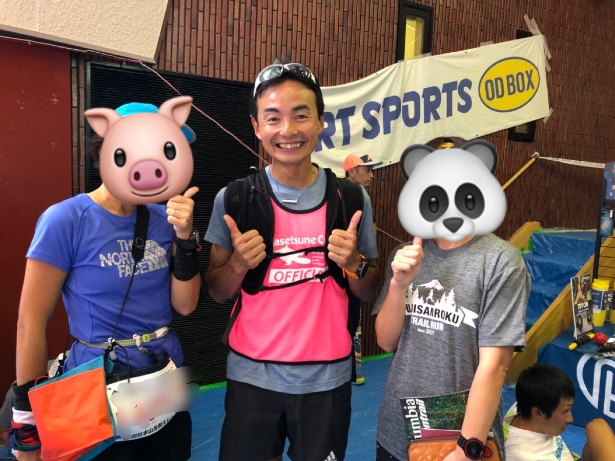 f:id:hatakofuru:20181018092540p:image