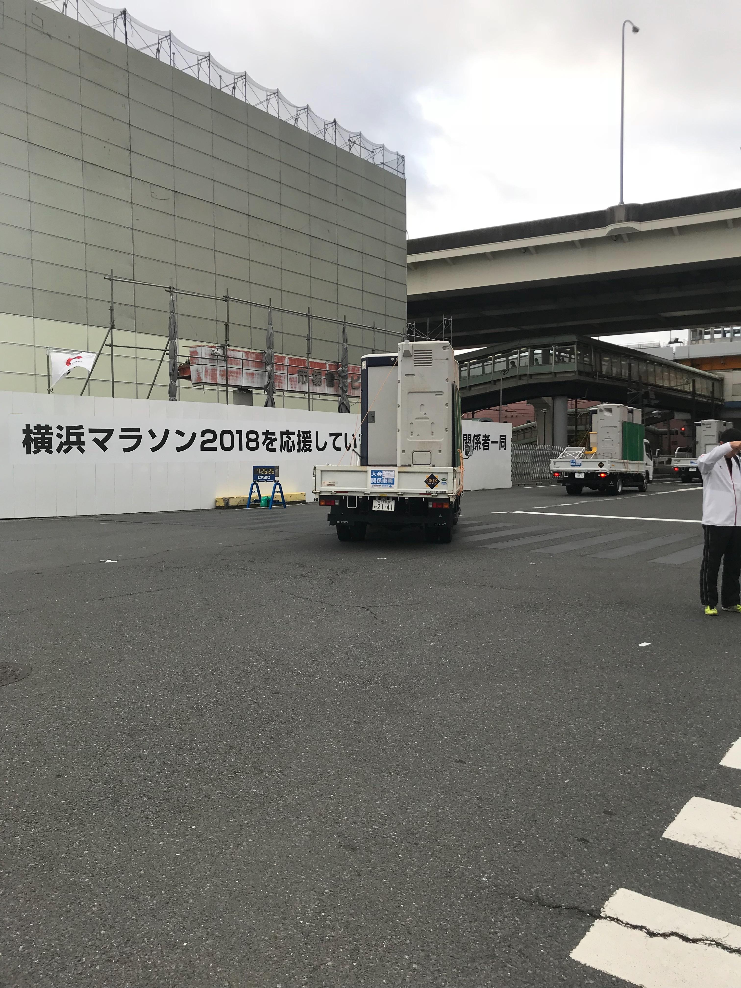 f:id:hatakofuru:20181029150345j:image