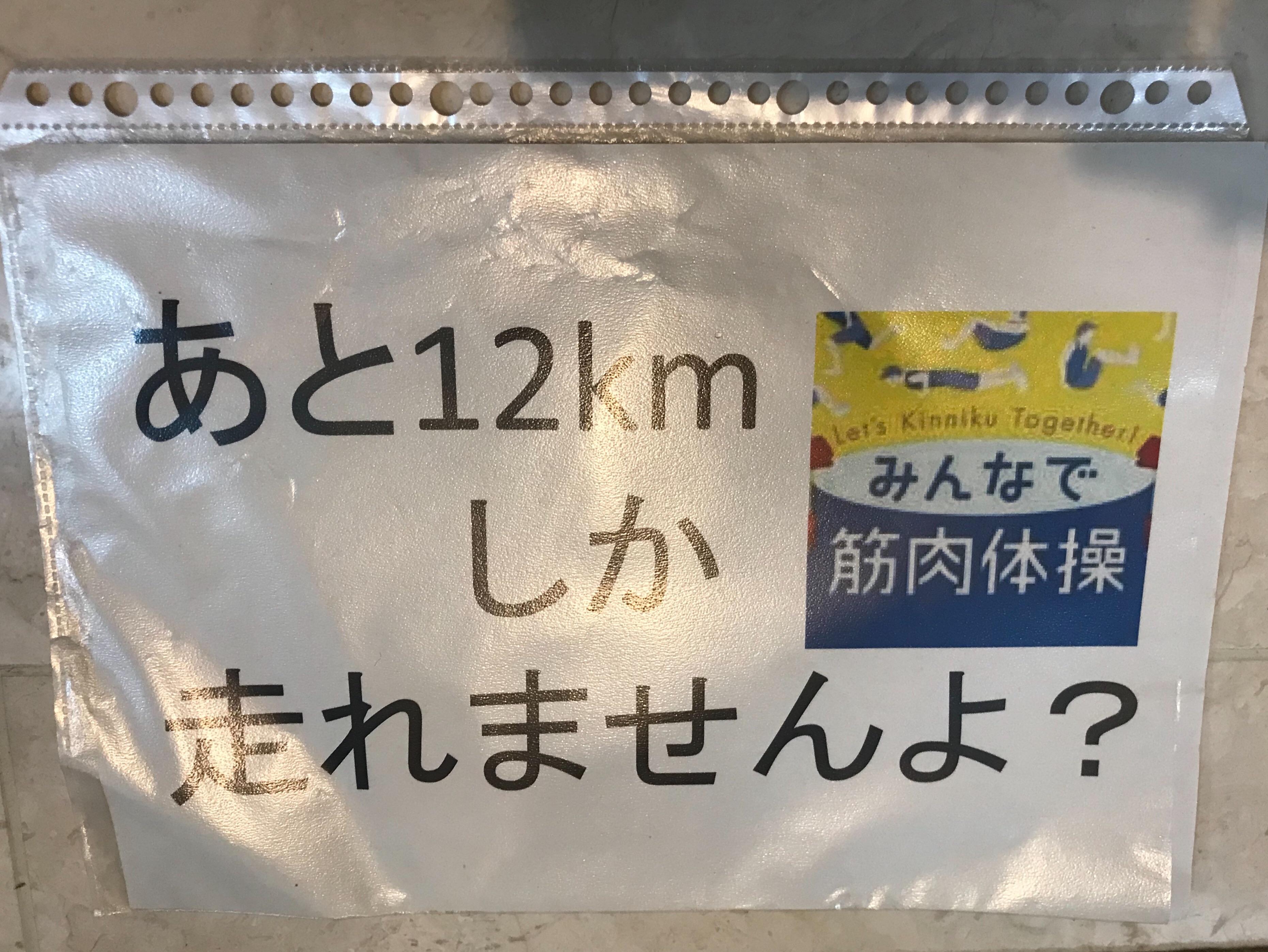 f:id:hatakofuru:20181031180323j:image
