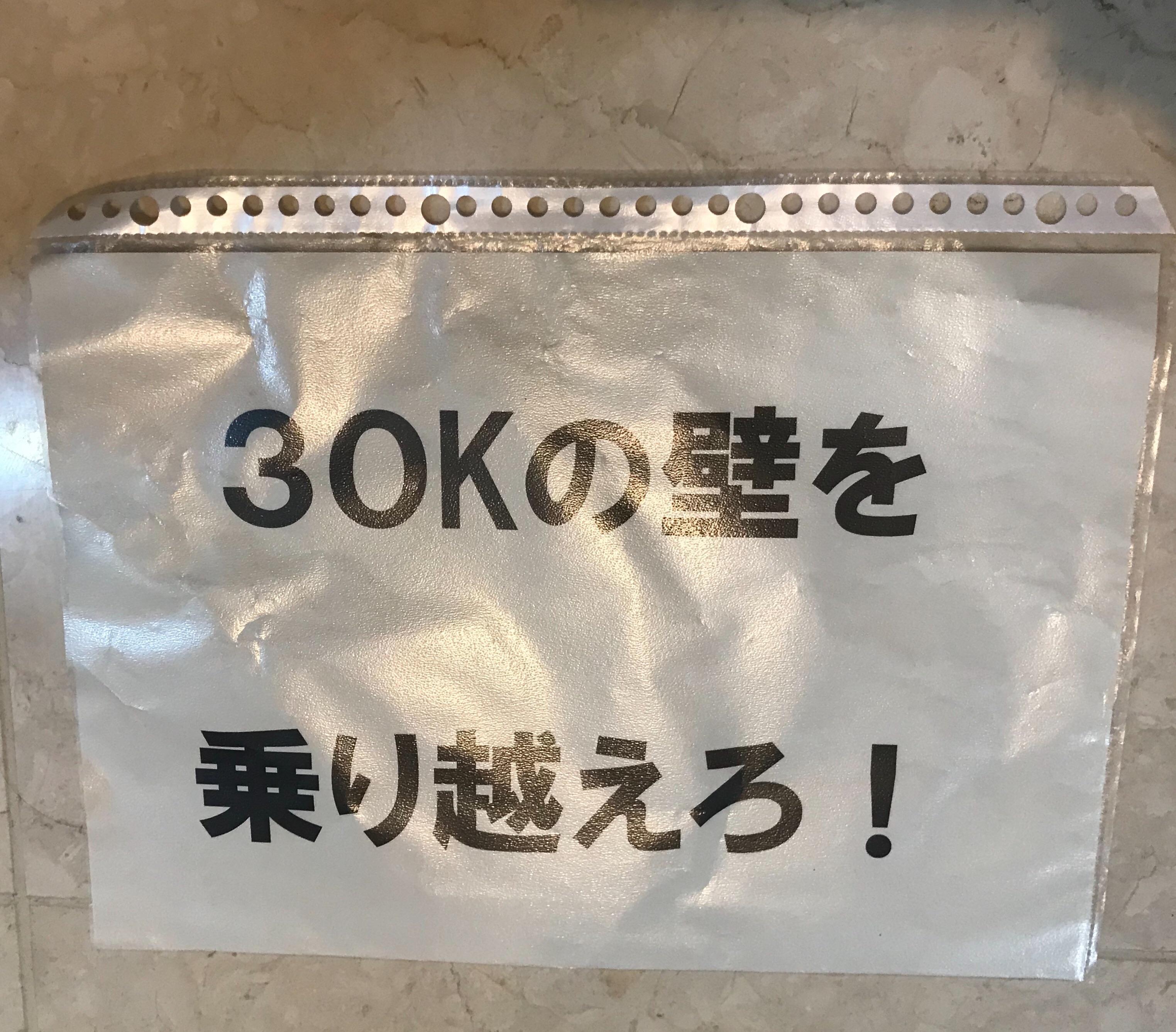 f:id:hatakofuru:20181031180347j:image