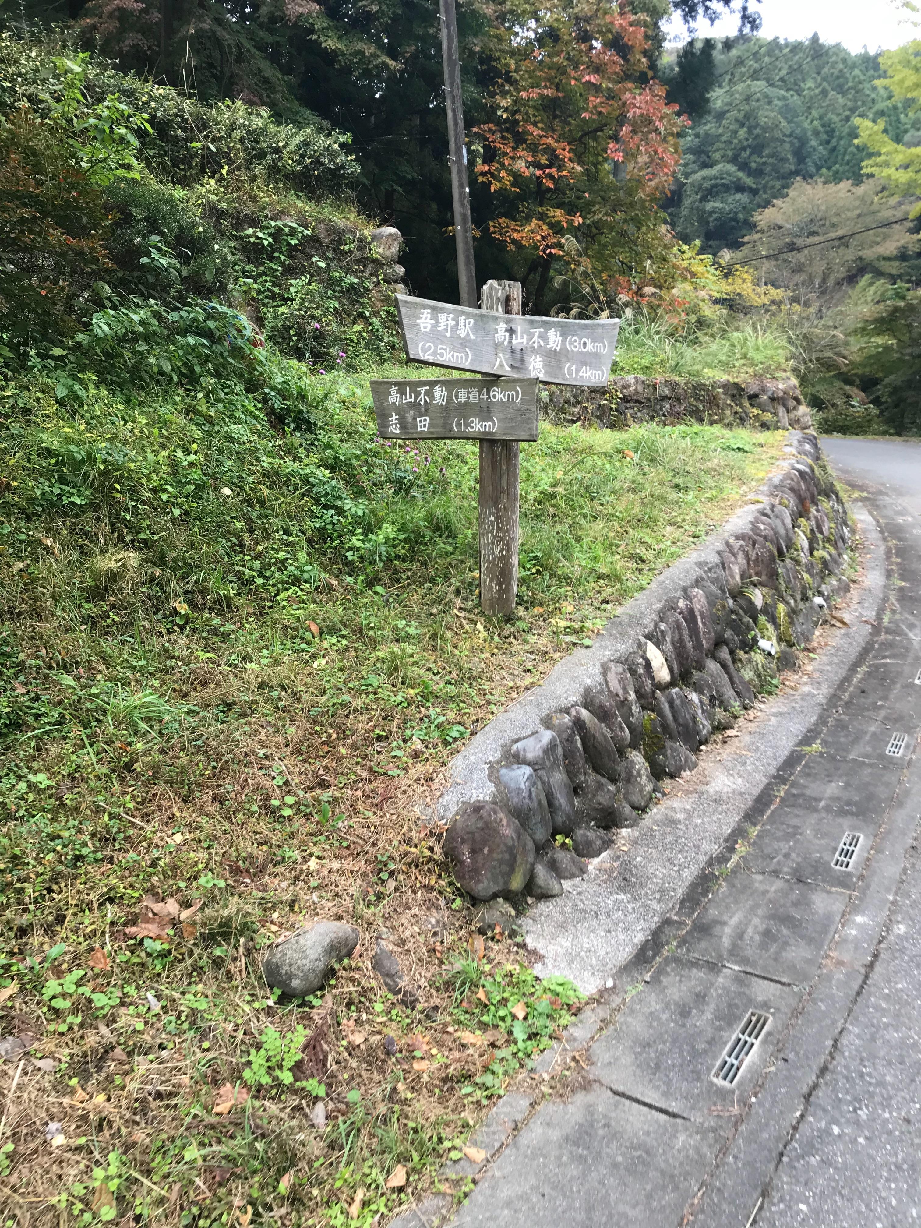 f:id:hatakofuru:20181105122922j:image