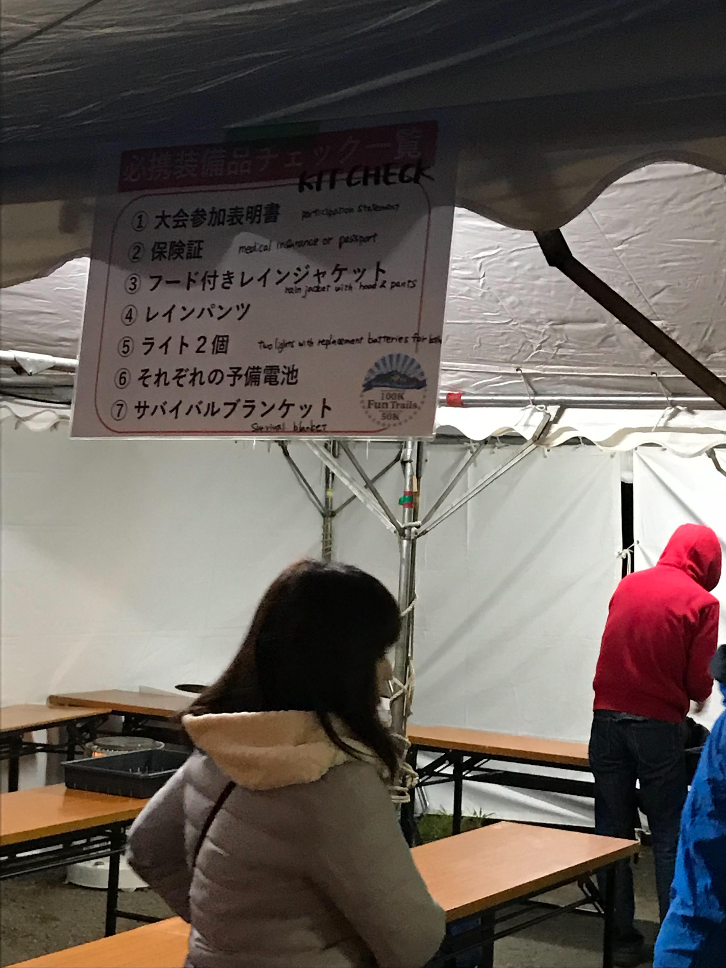 f:id:hatakofuru:20181118082000j:image