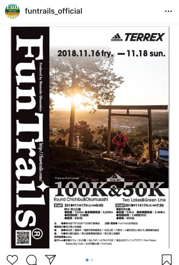 f:id:hatakofuru:20181118092518j:image