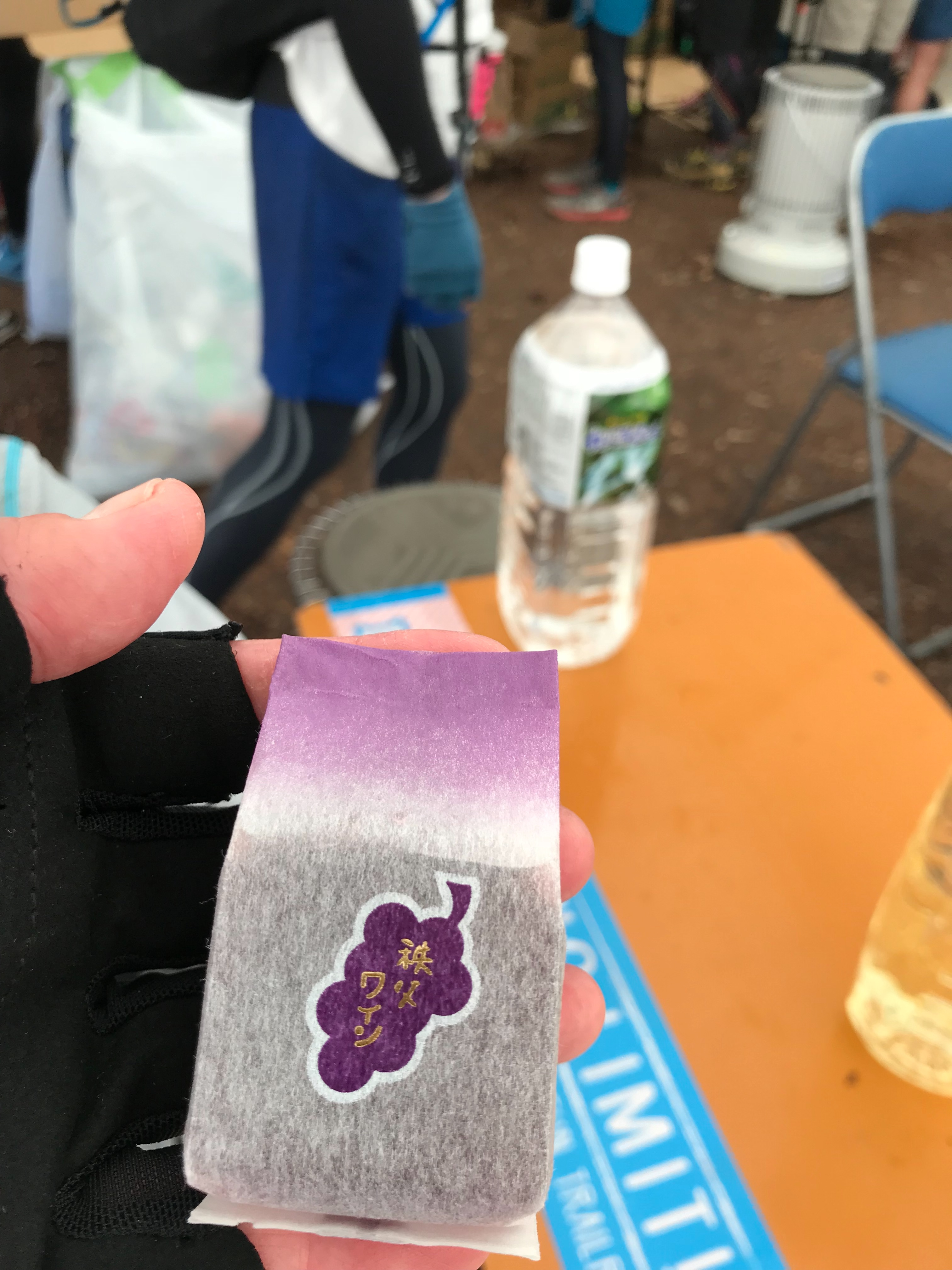f:id:hatakofuru:20181118225040j:image
