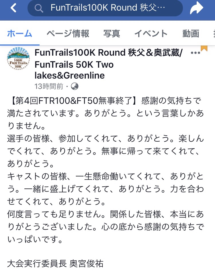 f:id:hatakofuru:20181120220959j:image