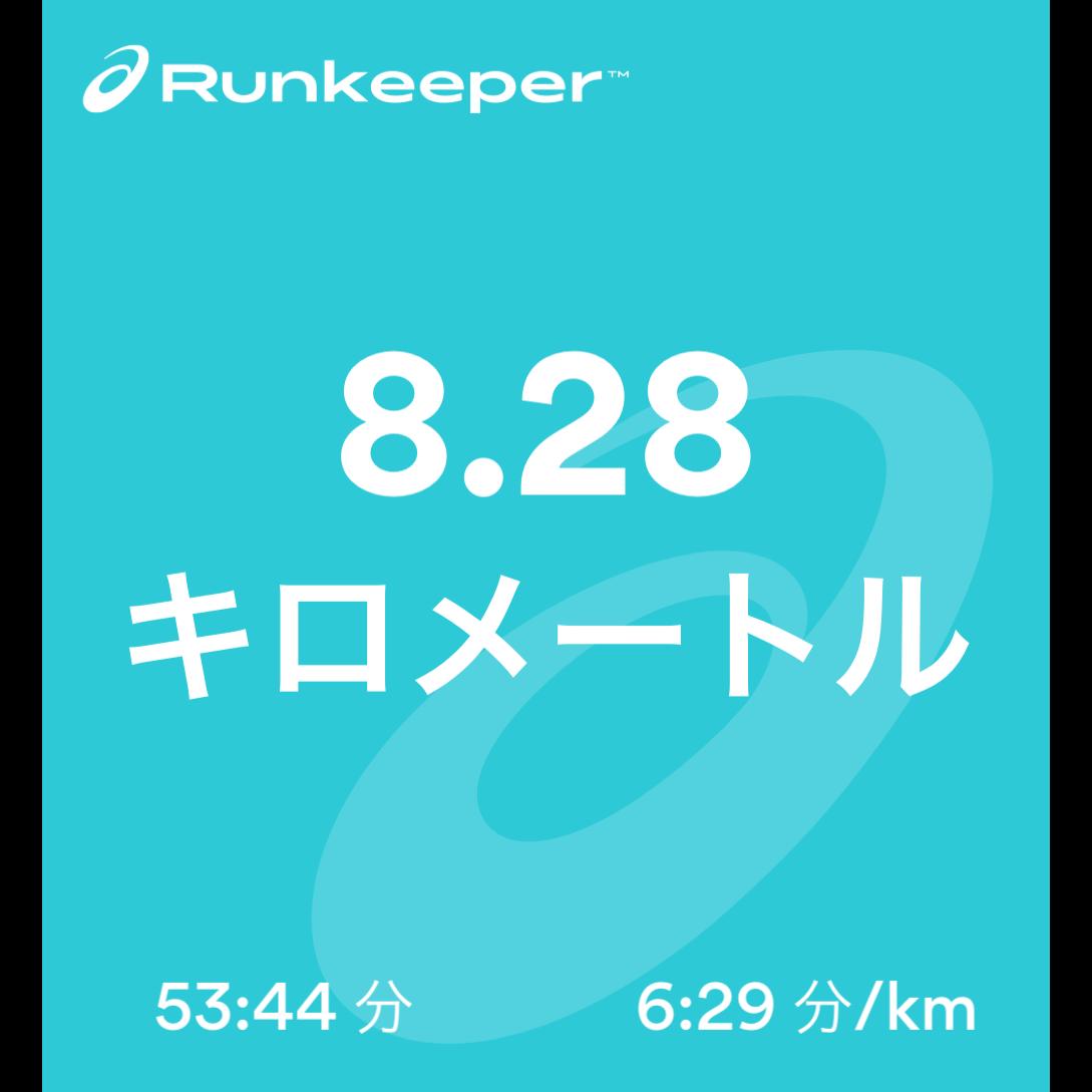 f:id:hatakofuru:20181126073533p:image