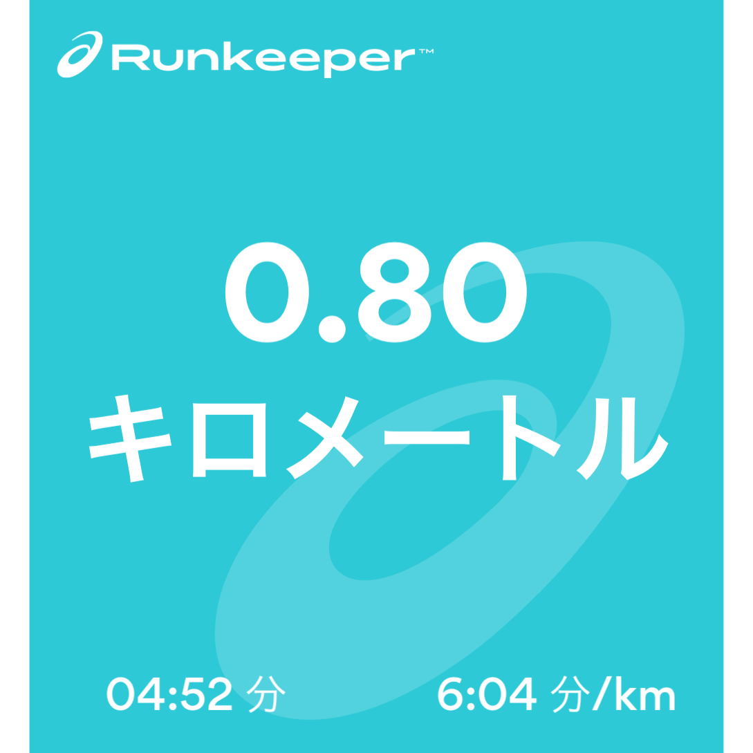 f:id:hatakofuru:20181126075517p:image
