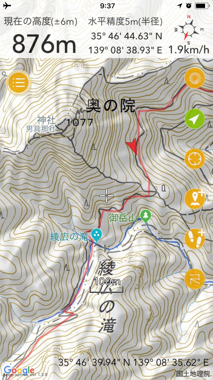 f:id:hatakofuru:20181127195900p:image