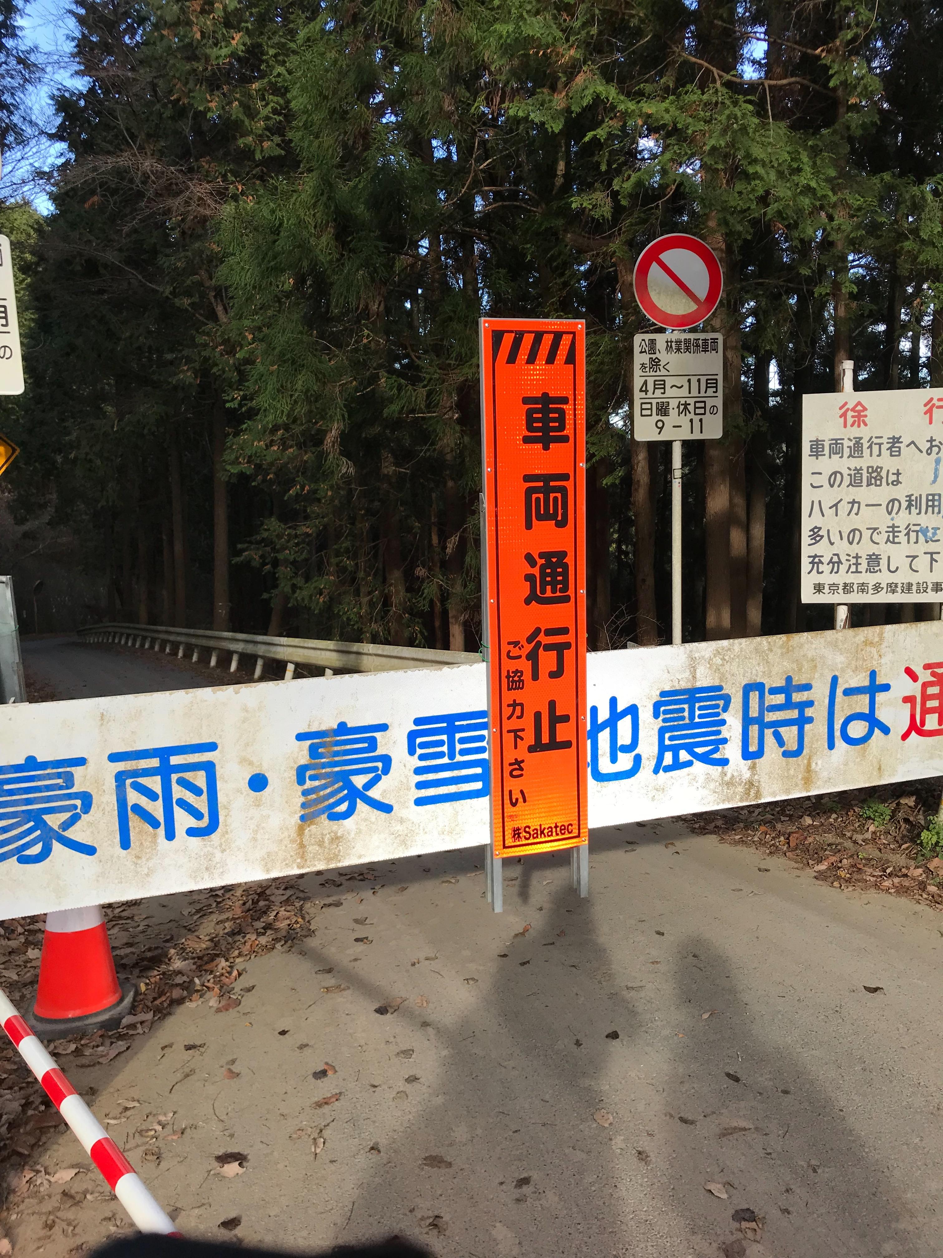 f:id:hatakofuru:20181210215701j:image