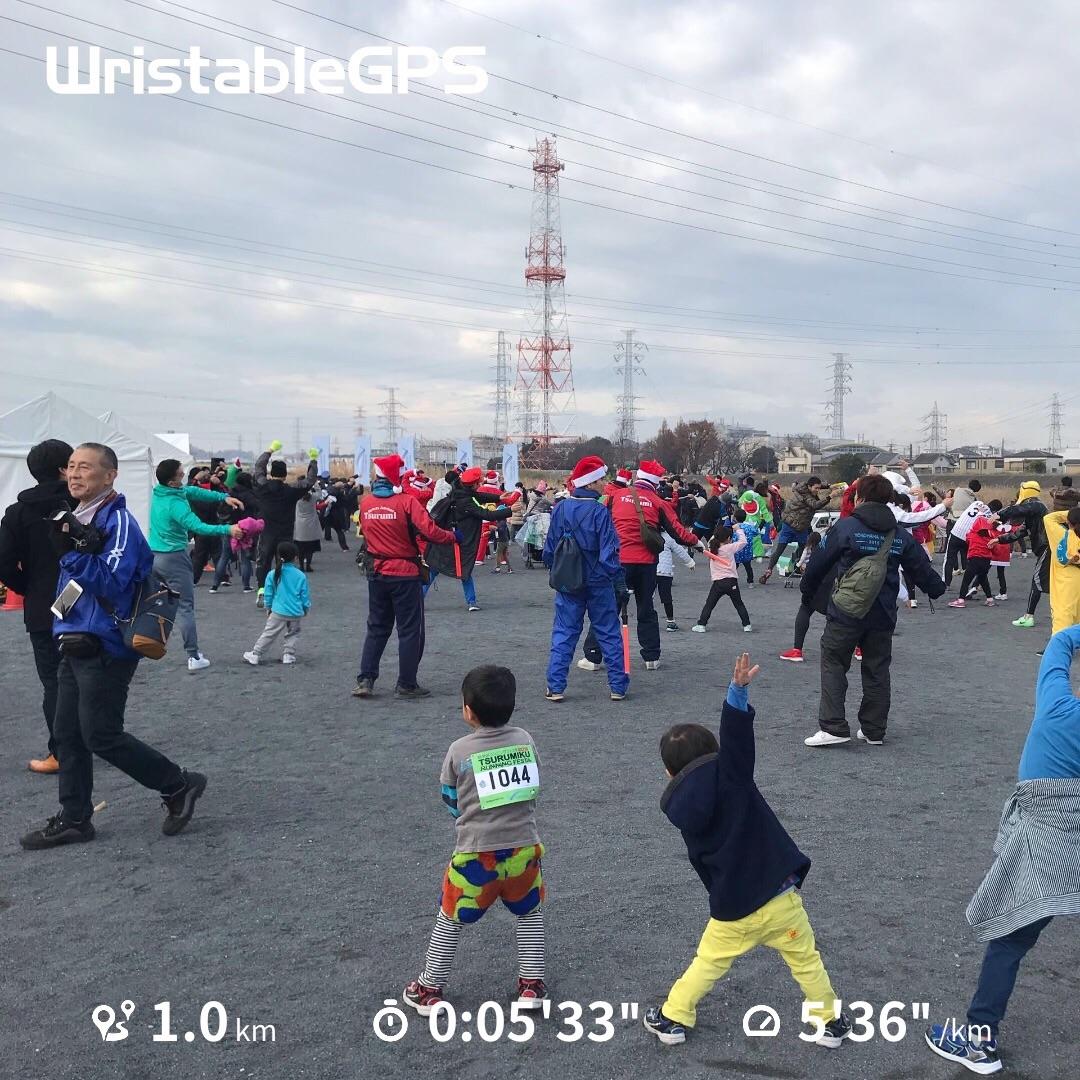 f:id:hatakofuru:20181225122919j:image