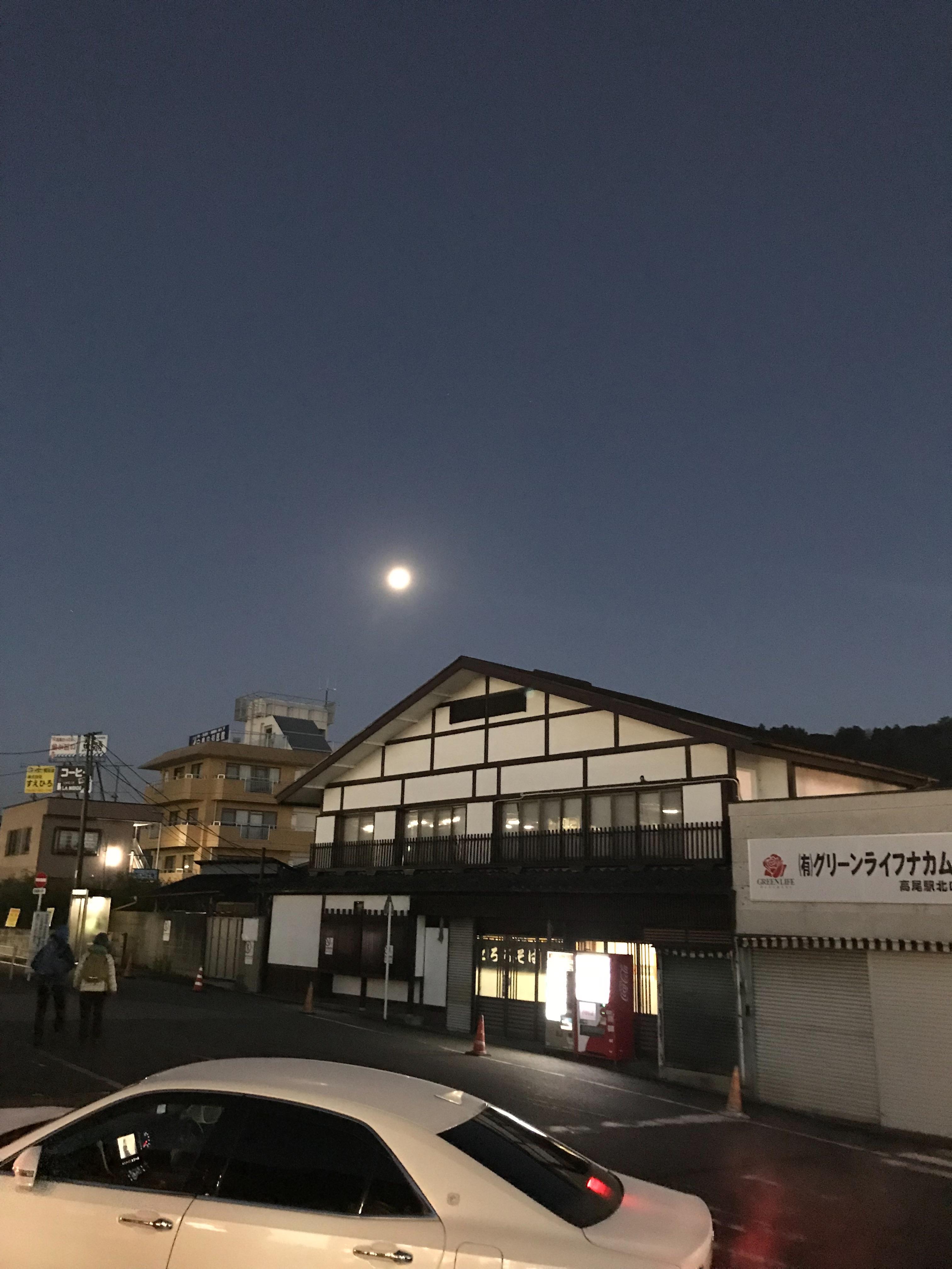 f:id:hatakofuru:20181226080007j:image