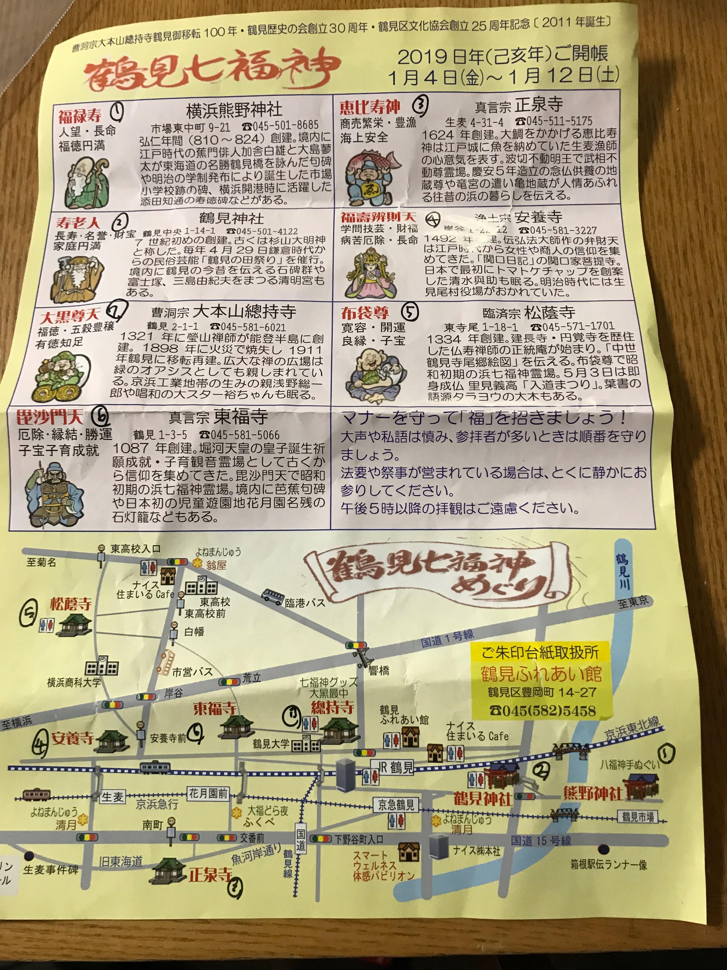 f:id:hatakofuru:20190113153234j:image