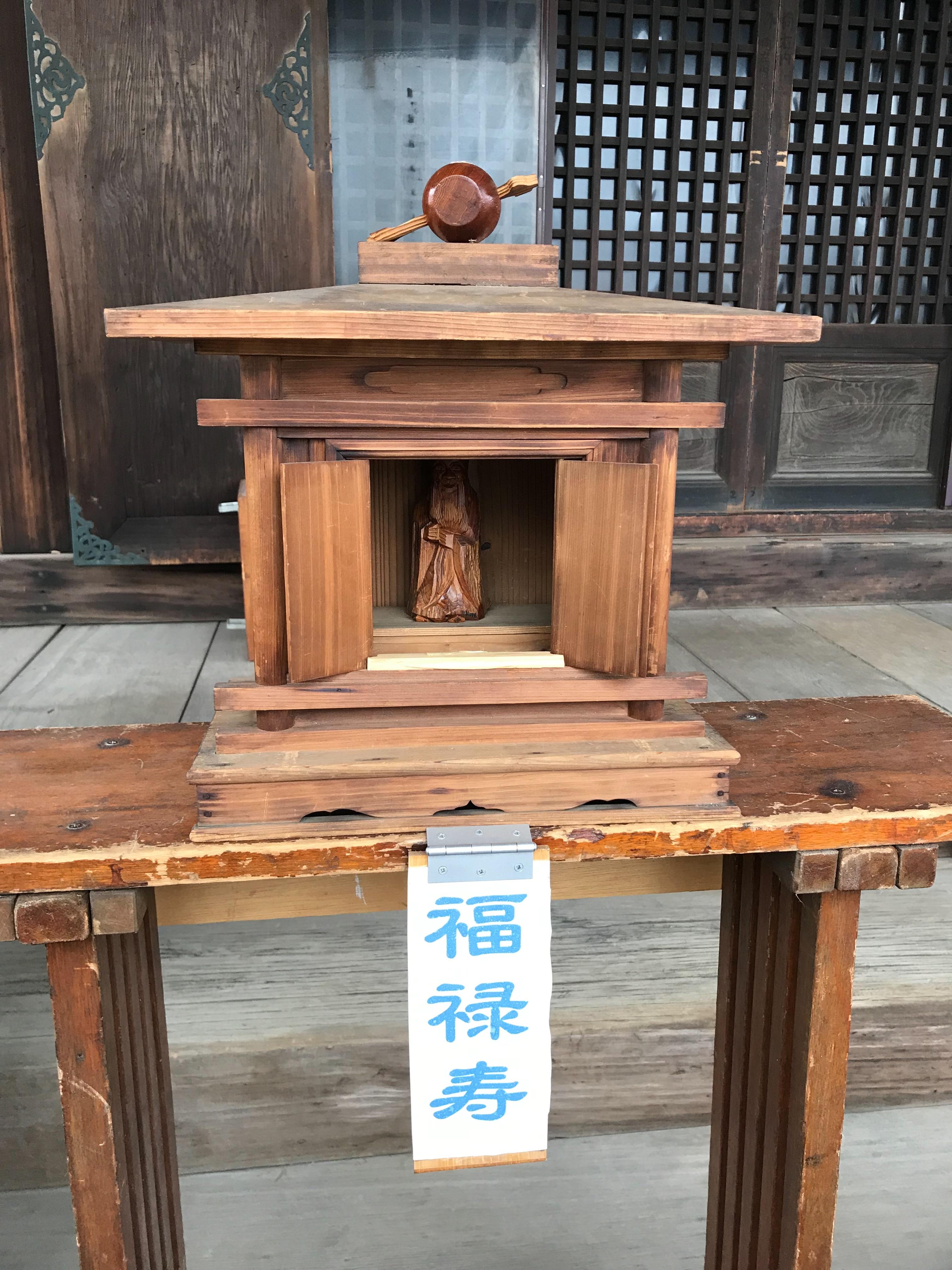 f:id:hatakofuru:20190113154904j:image