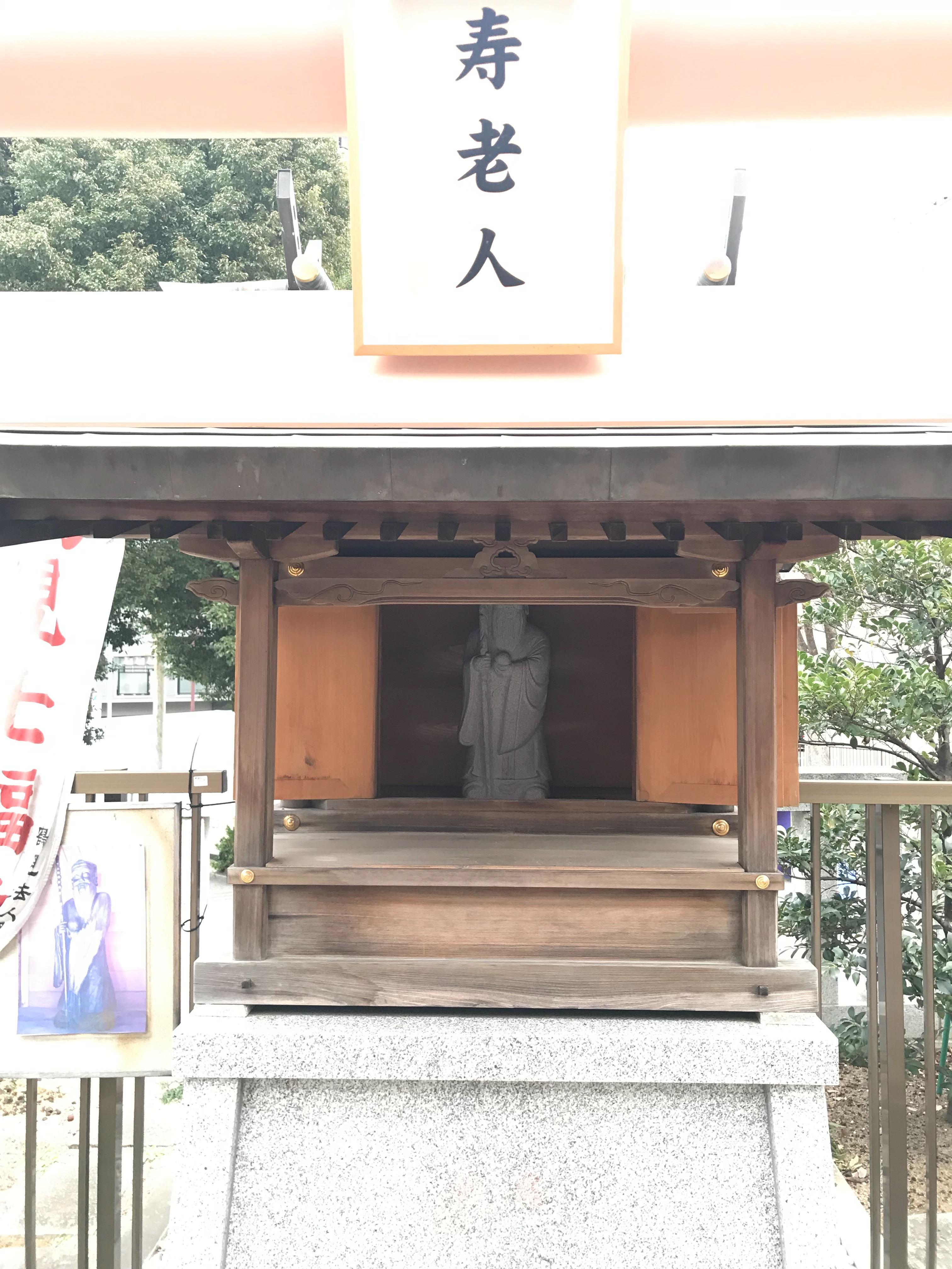 f:id:hatakofuru:20190113155254j:image