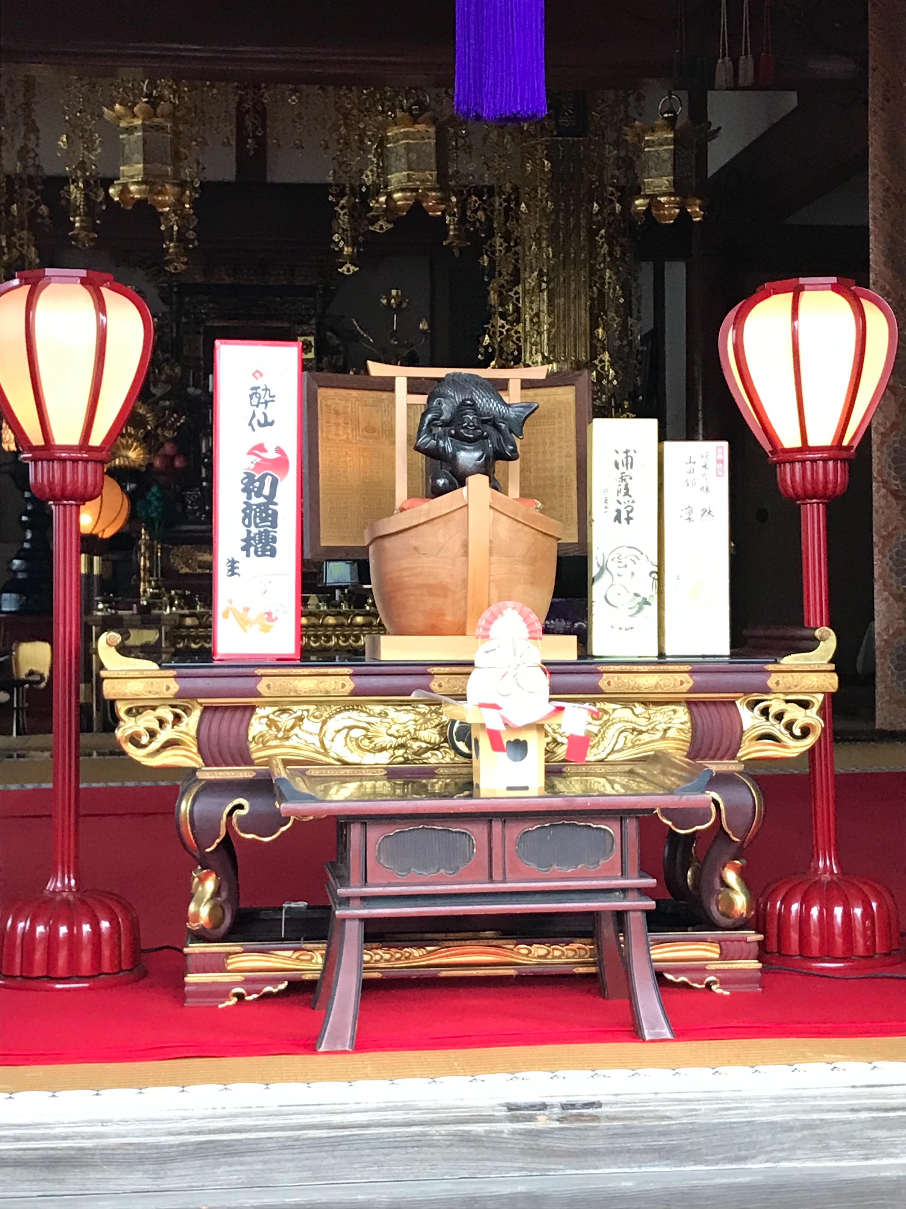 f:id:hatakofuru:20190113193319j:image