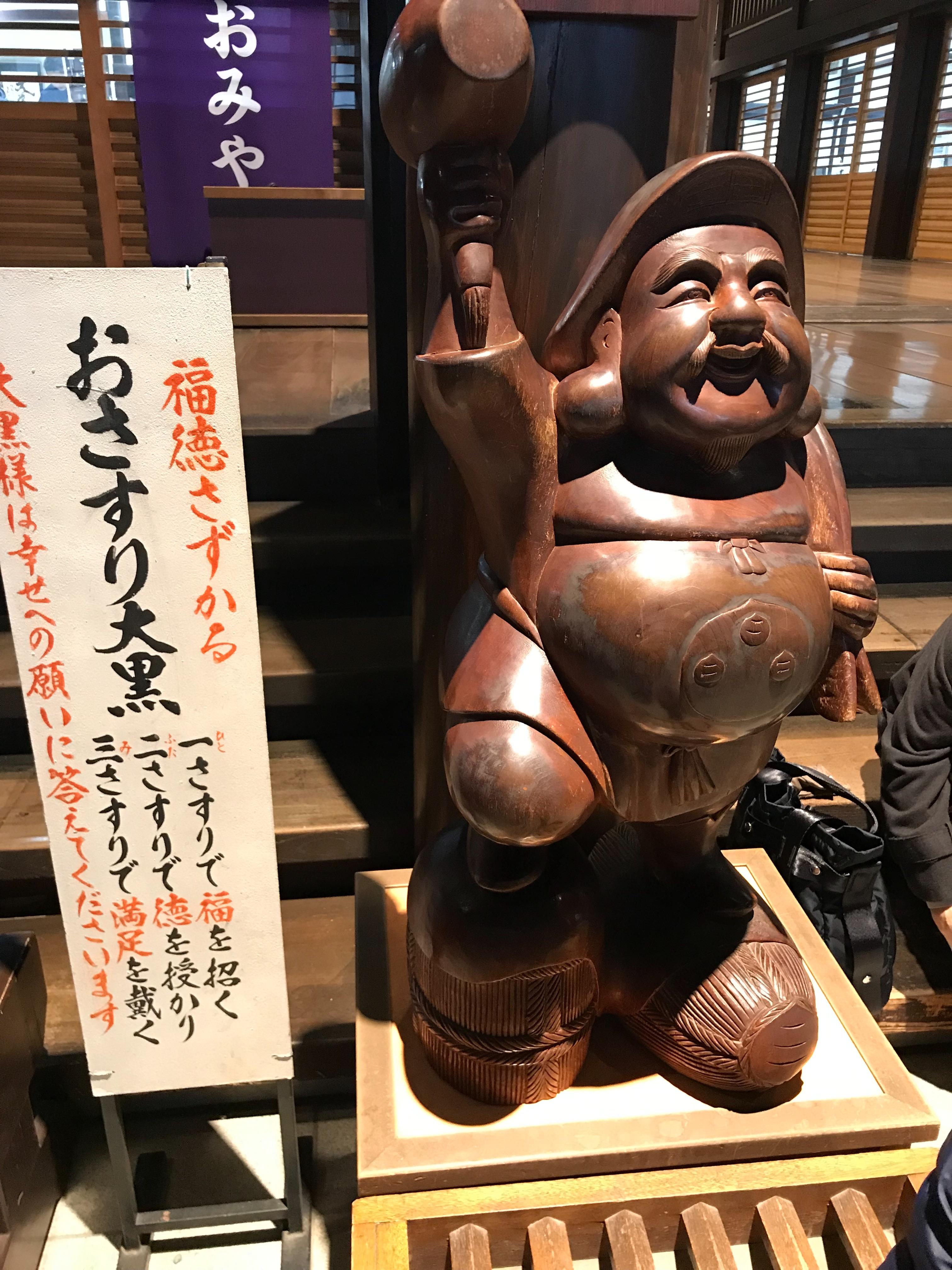 f:id:hatakofuru:20190113194658j:image