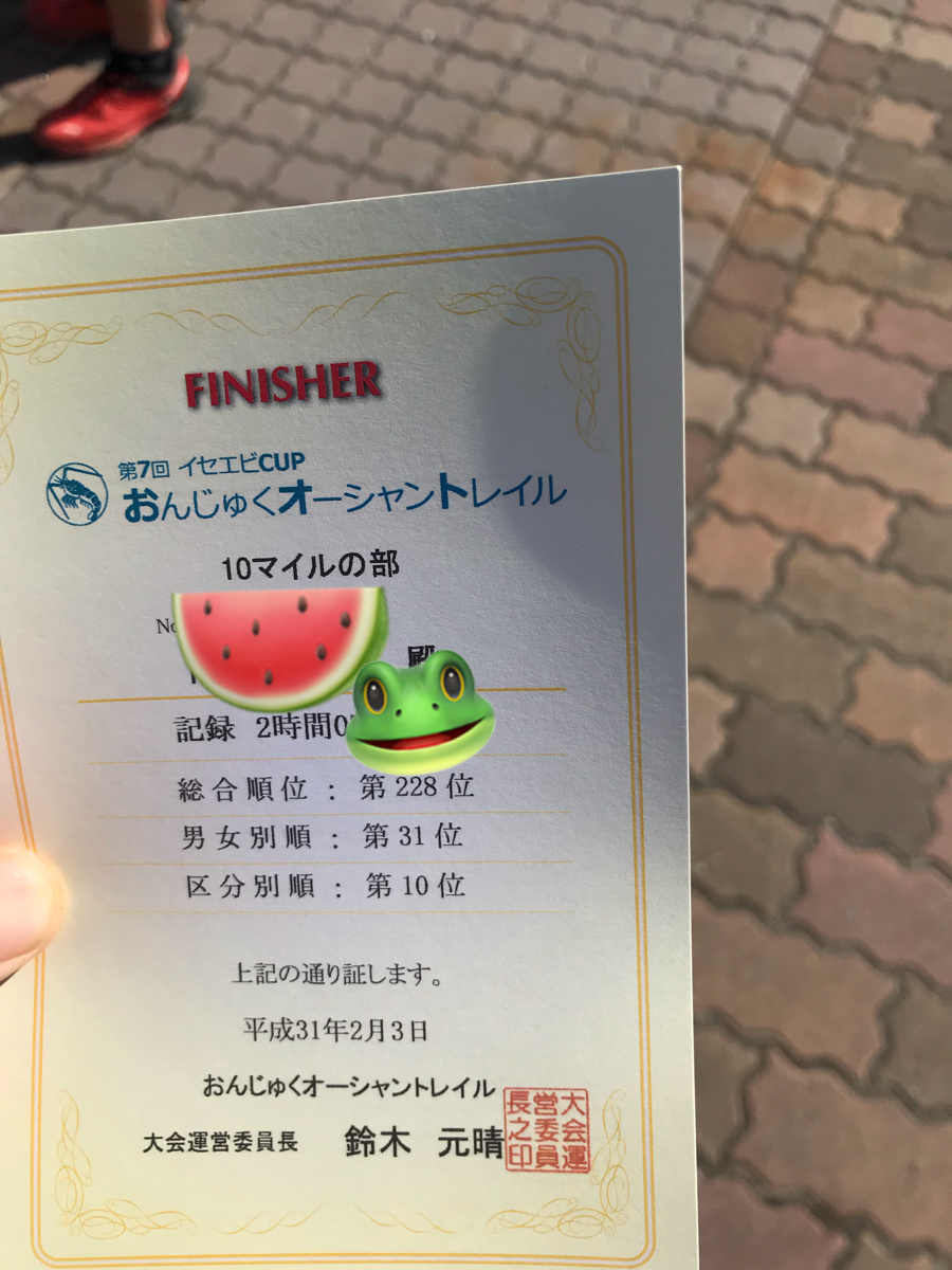 f:id:hatakofuru:20190203133647p:image