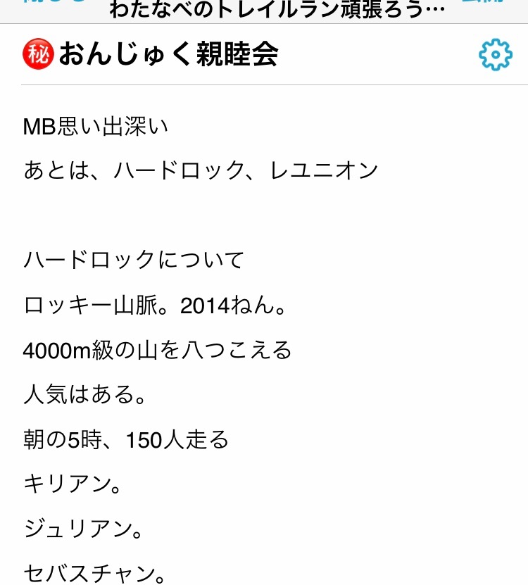 f:id:hatakofuru:20190206114219j:image