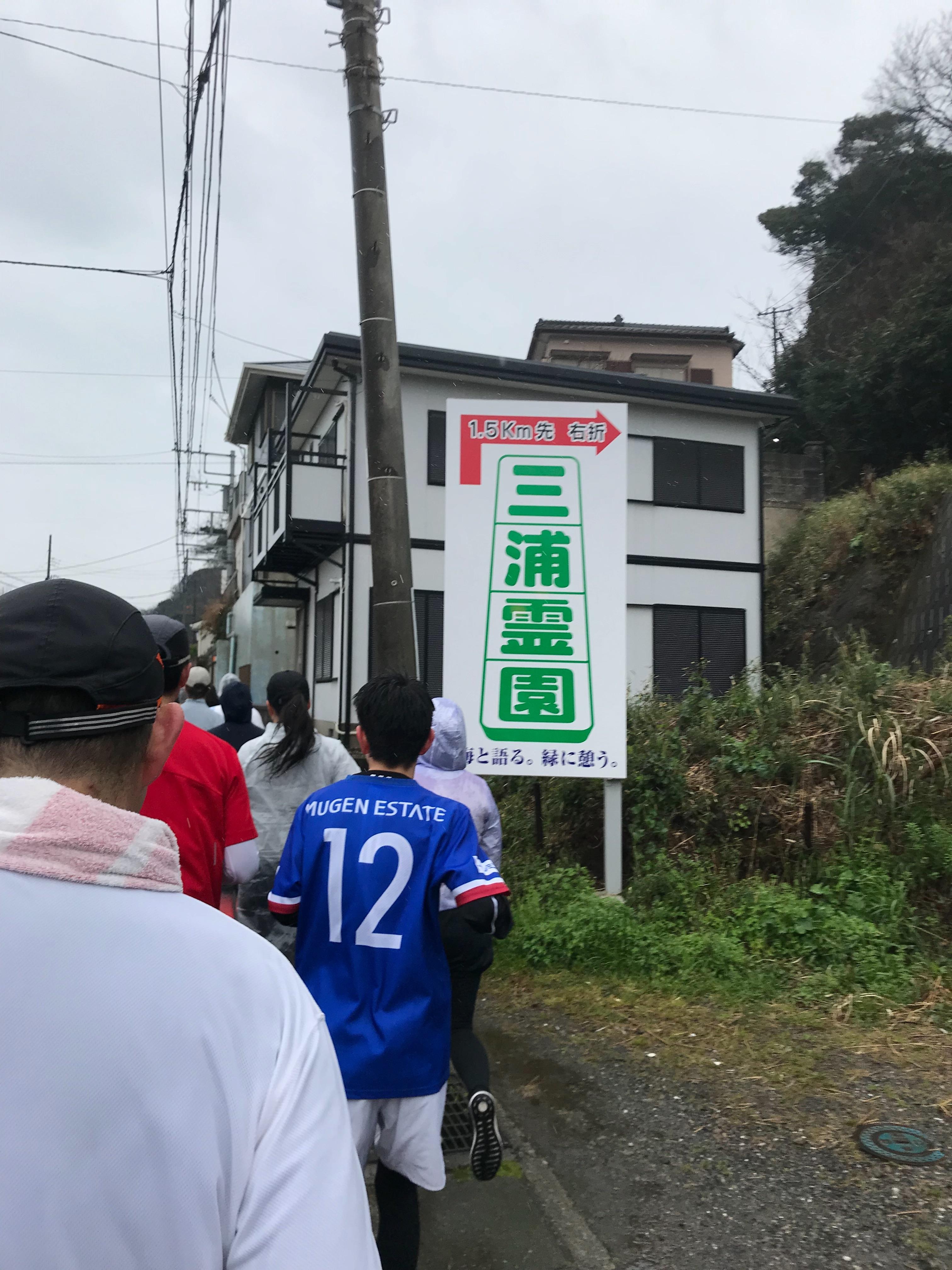 f:id:hatakofuru:20190304222139j:image
