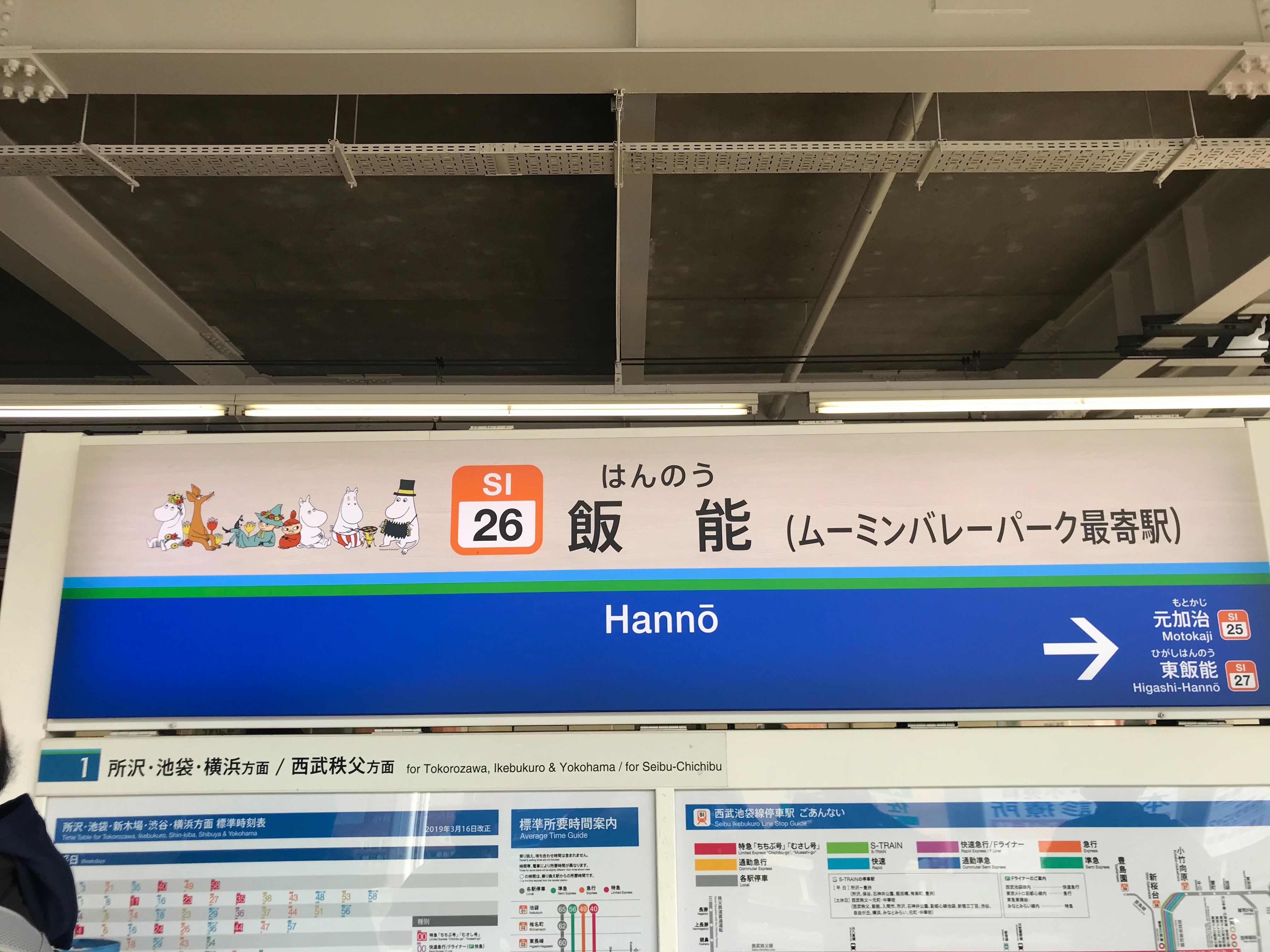 f:id:hatakofuru:20190428161007j:image