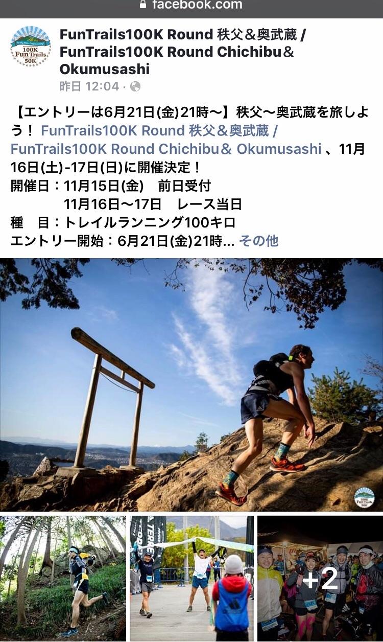 f:id:hatakofuru:20190515201432j:image