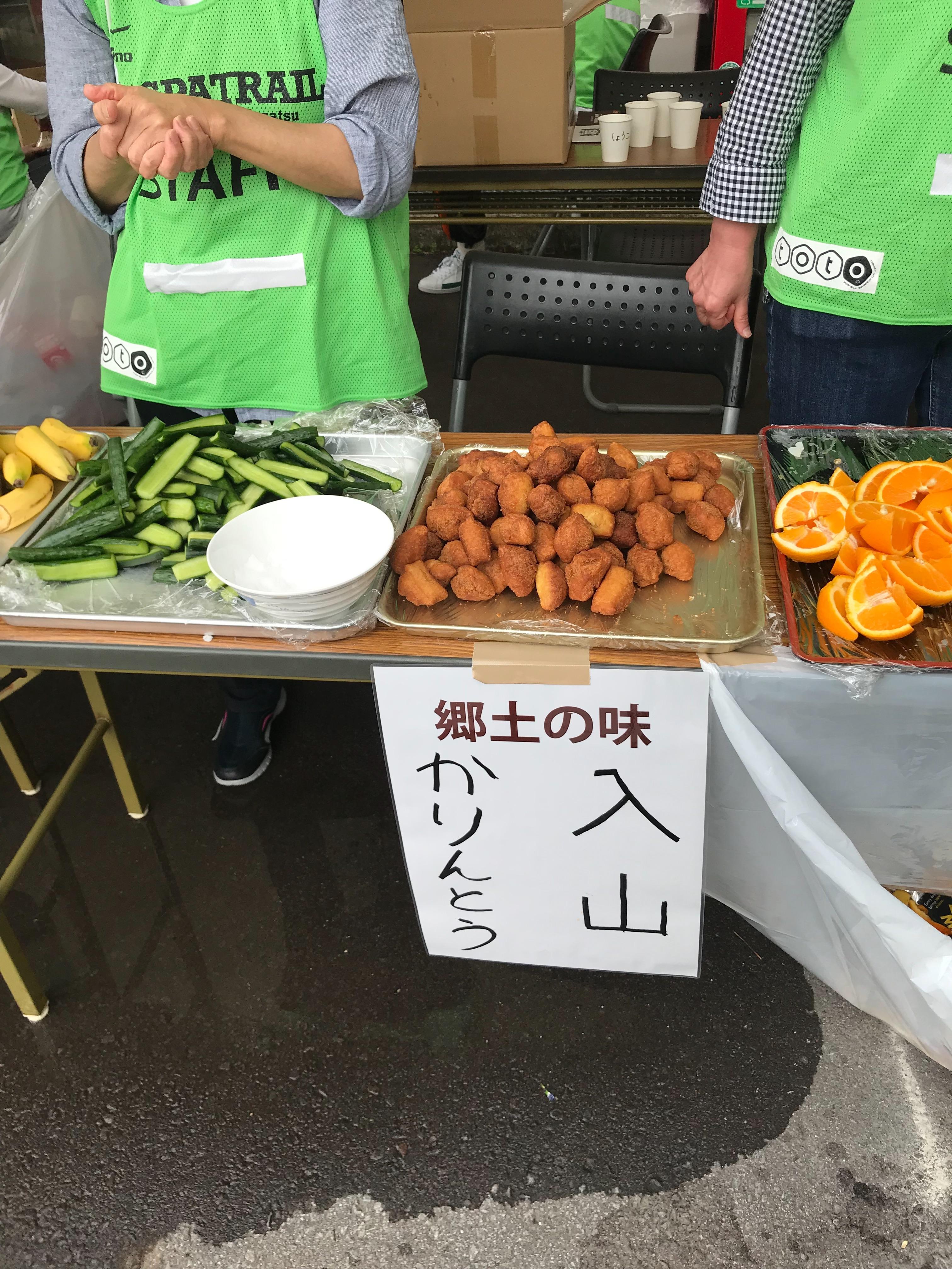 f:id:hatakofuru:20190627205748j:image