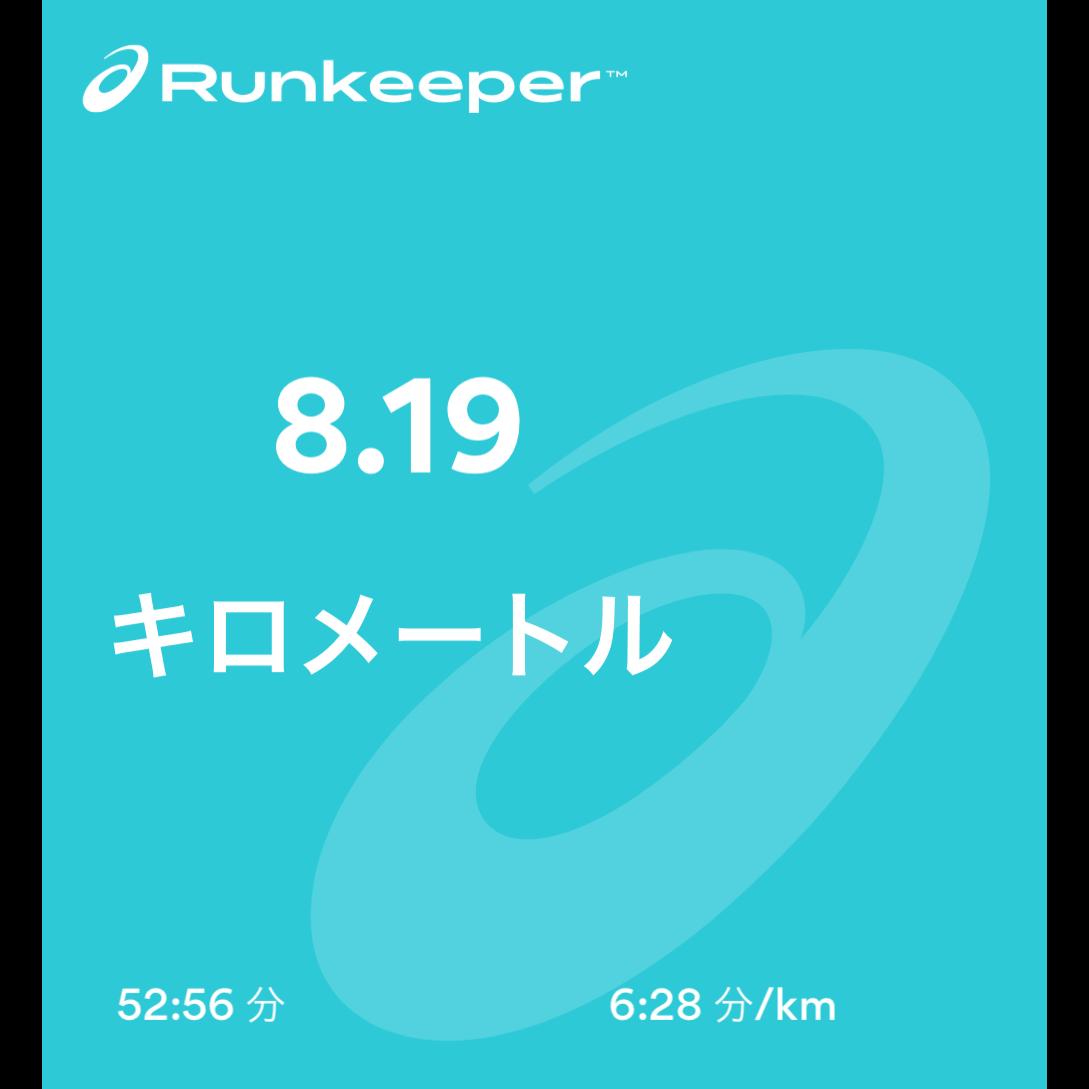 f:id:hatakofuru:20190808204728p:image