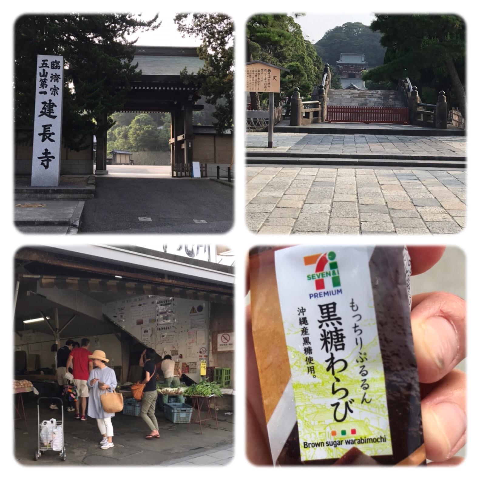 f:id:hatakofuru:20190819180102j:image