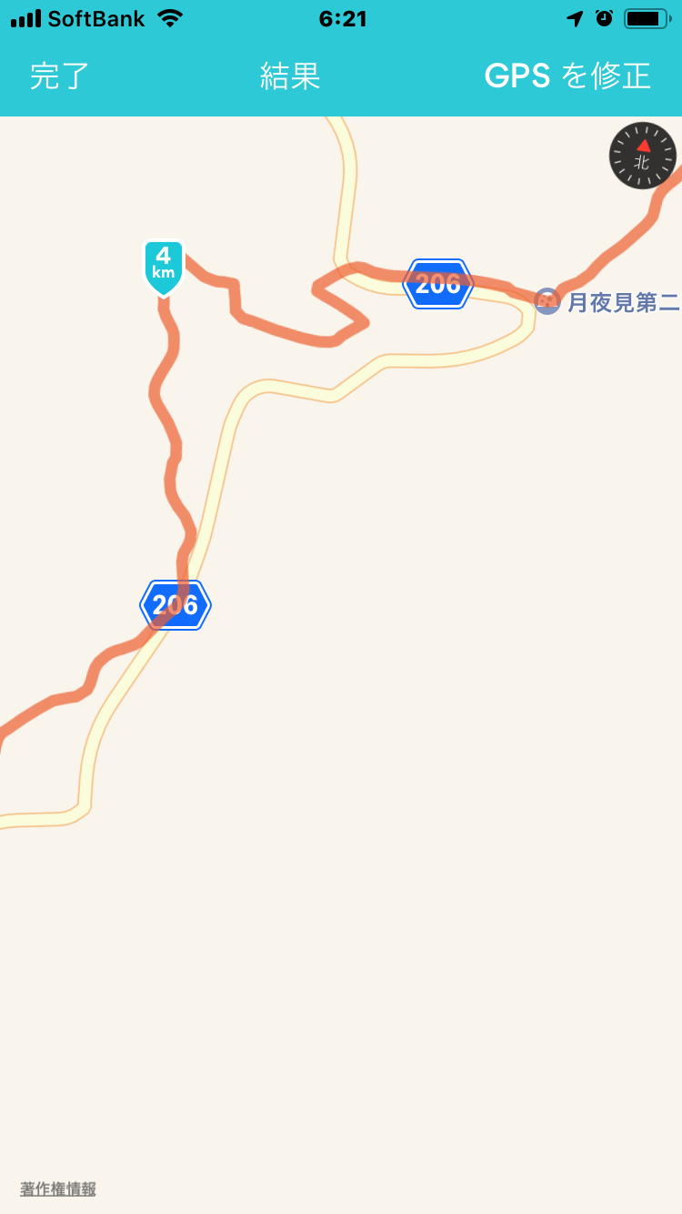 f:id:hatakofuru:20190908125509p:image
