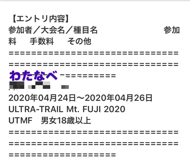 f:id:hatakofuru:20191017122329j:image