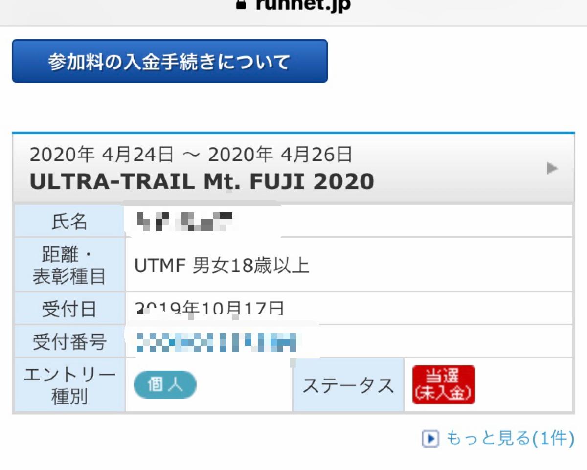 f:id:hatakofuru:20191119134002p:image
