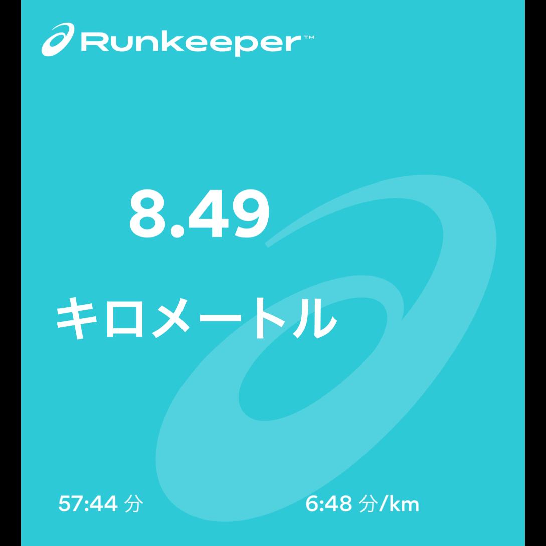f:id:hatakofuru:20191210134101p:image