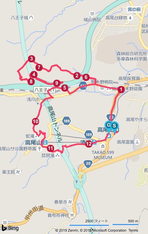 f:id:hatakofuru:20191224065531j:image