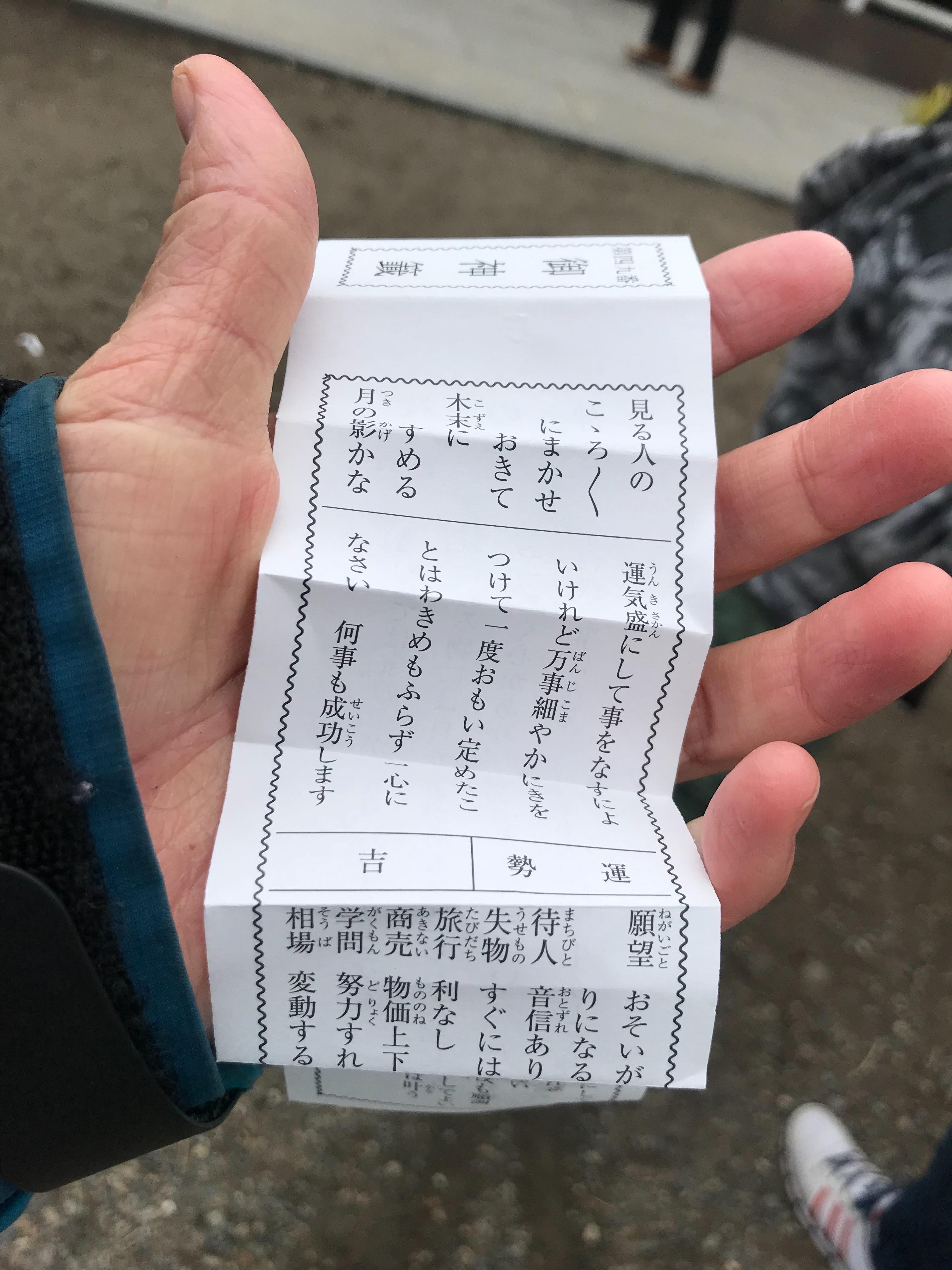 f:id:hatakofuru:20200106162446j:image