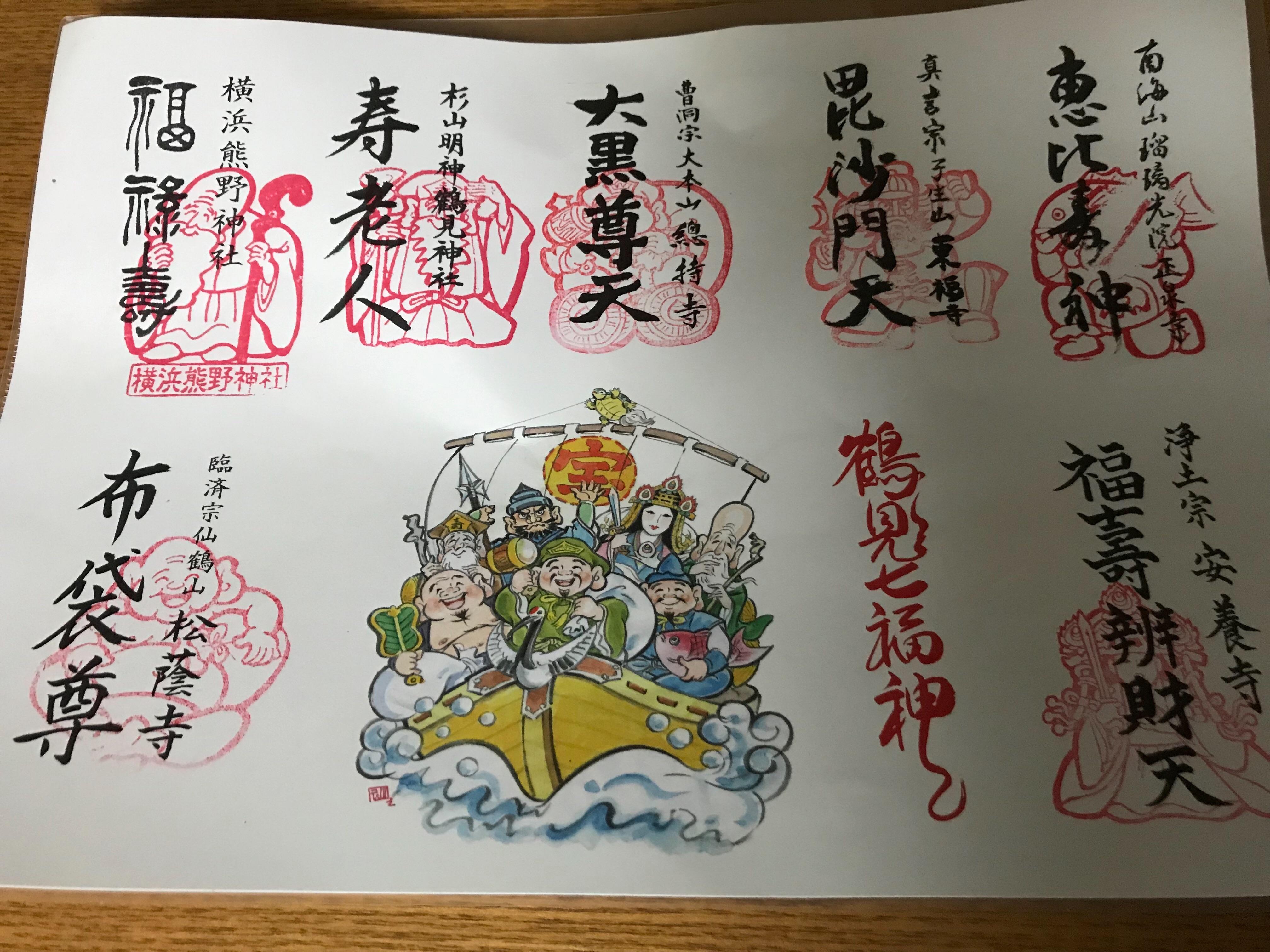 f:id:hatakofuru:20200111160736j:image