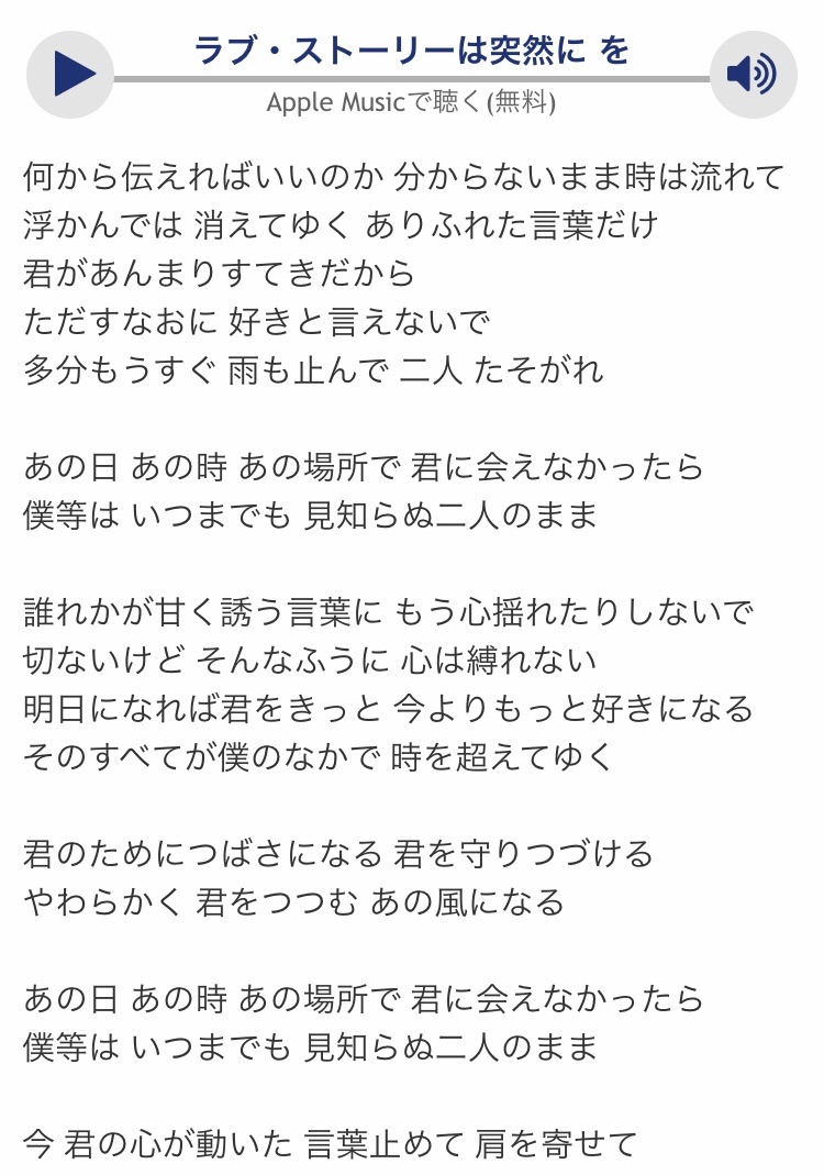 f:id:hatakofuru:20200128110007j:image