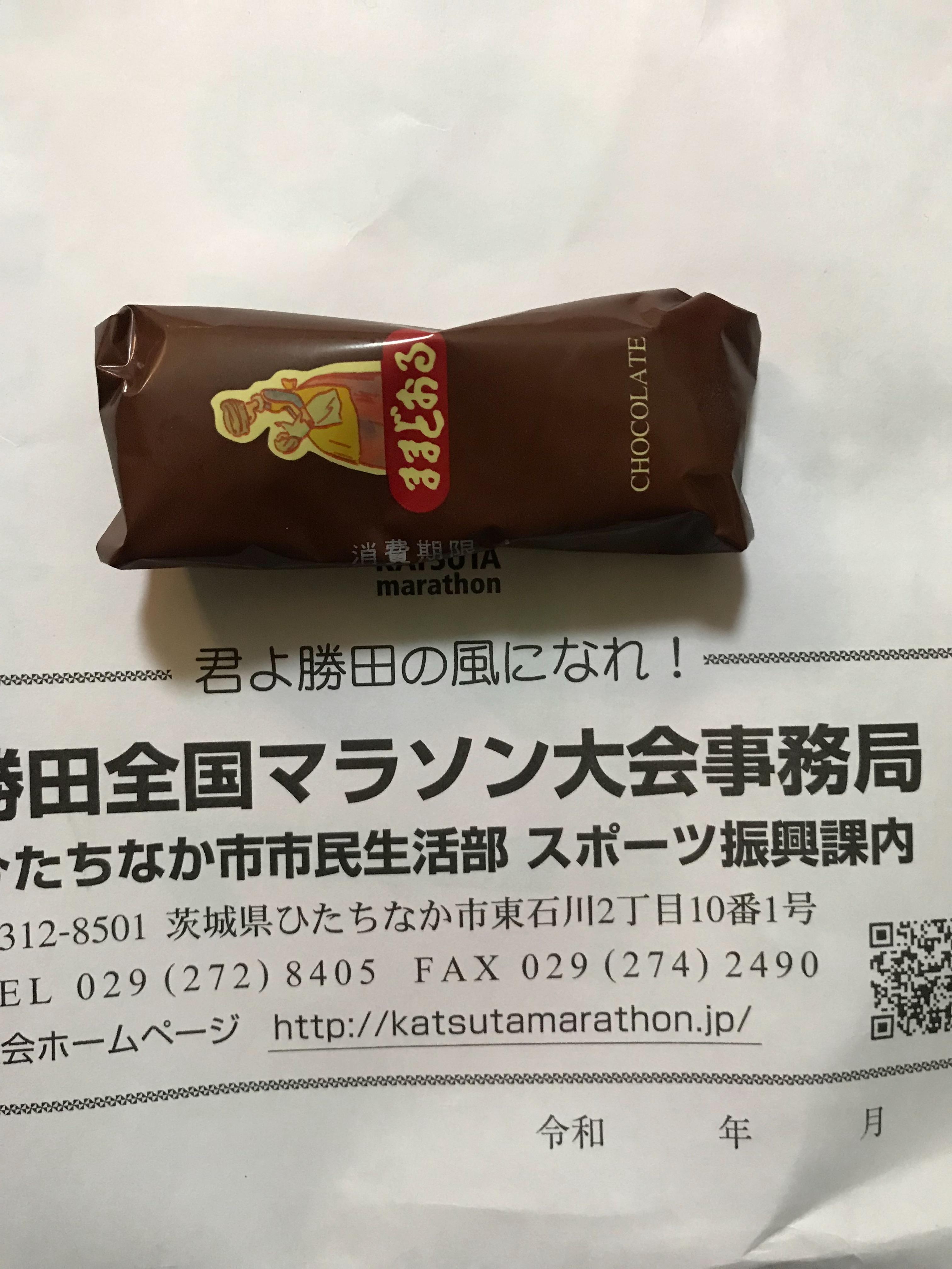 f:id:hatakofuru:20200128111030j:image