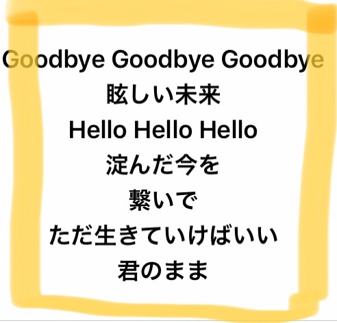 f:id:hatakofuru:20200131181126j:image