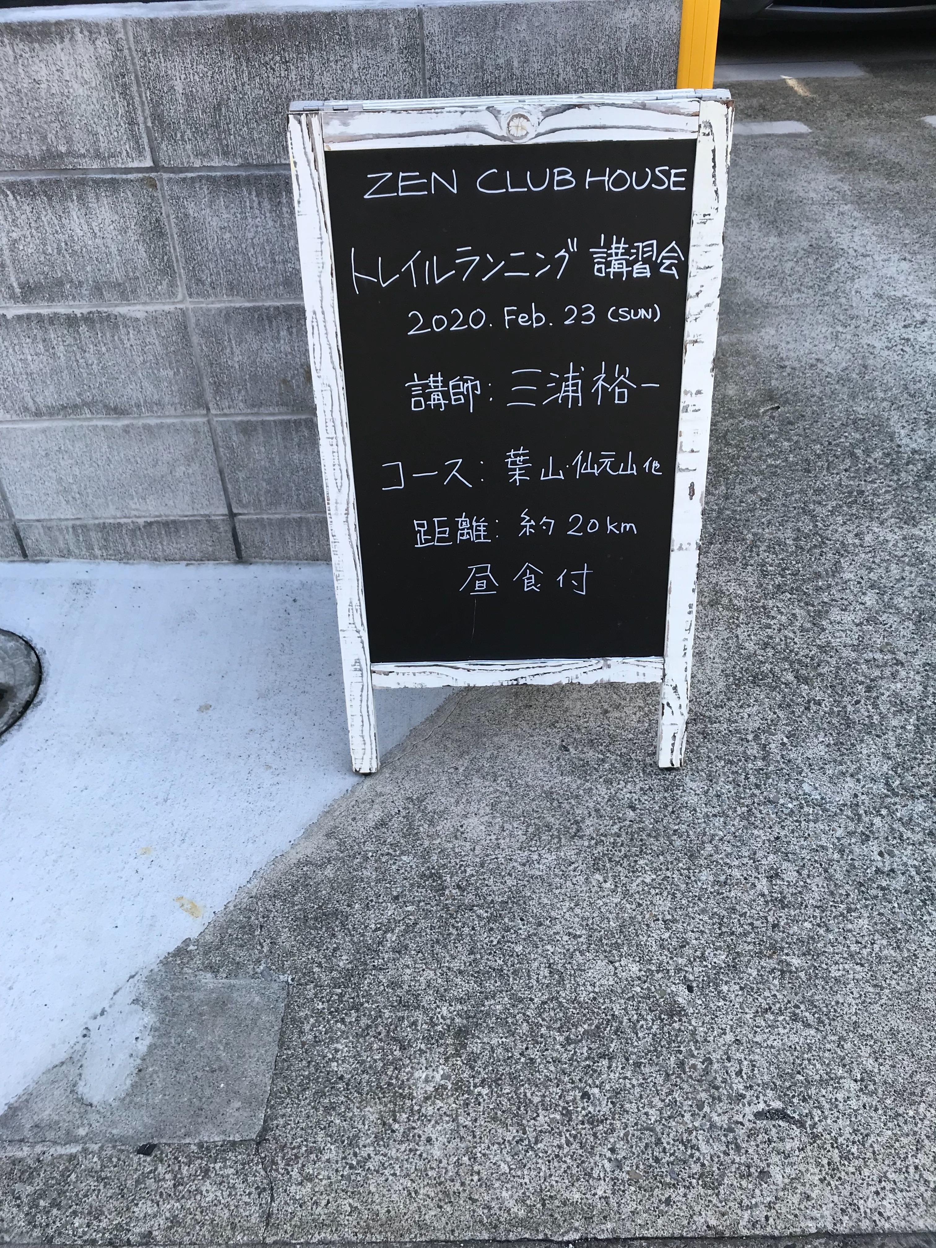 f:id:hatakofuru:20200226074310j:image