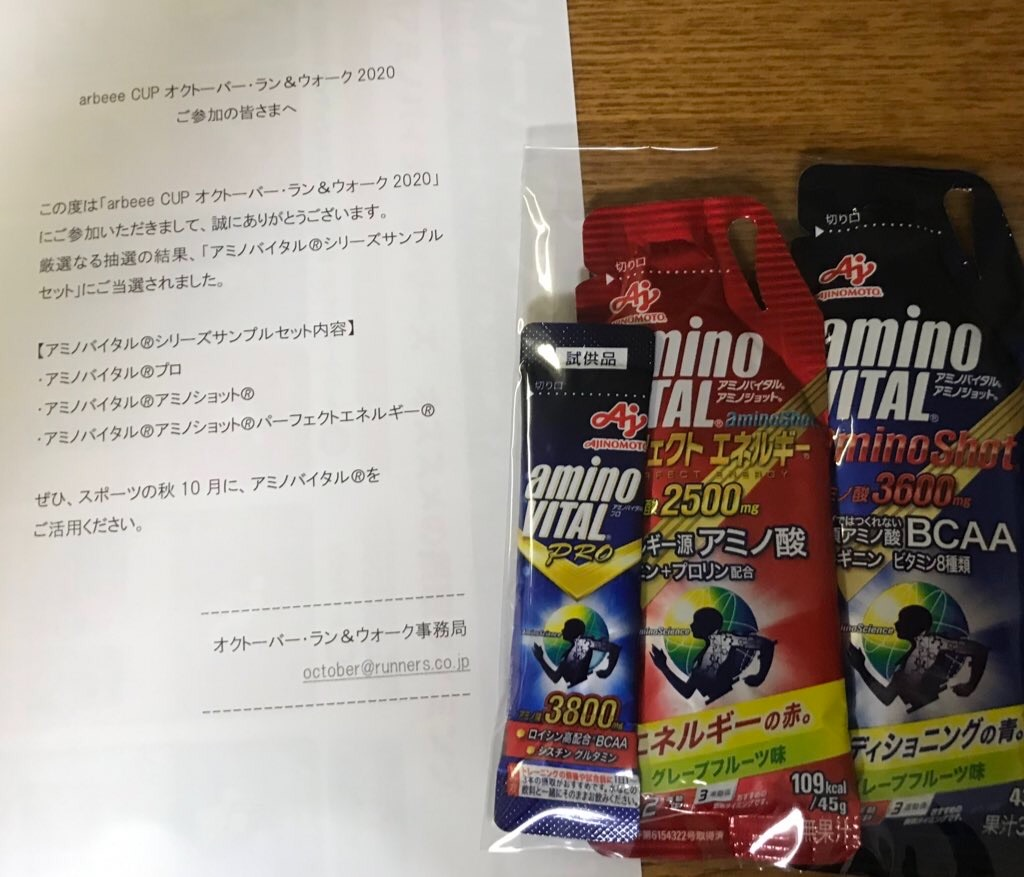 f:id:hatakofuru:20200929064401j:plain