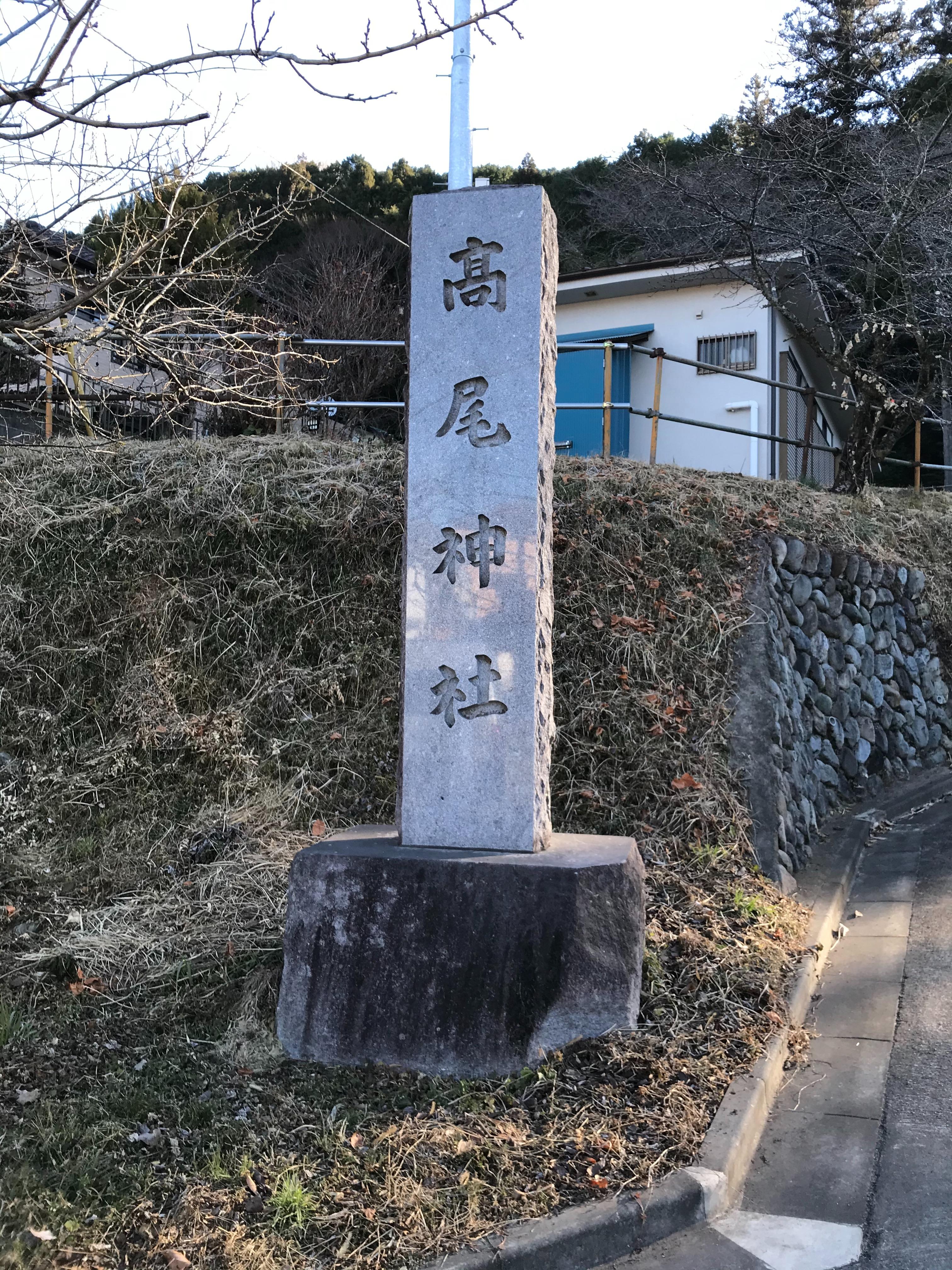 f:id:hatakofuru:20201228234151j:plain