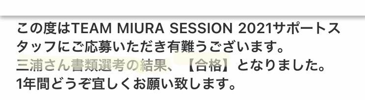 f:id:hatakofuru:20210130212951j:plain