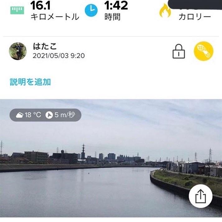 f:id:hatakofuru:20210503190057j:plain