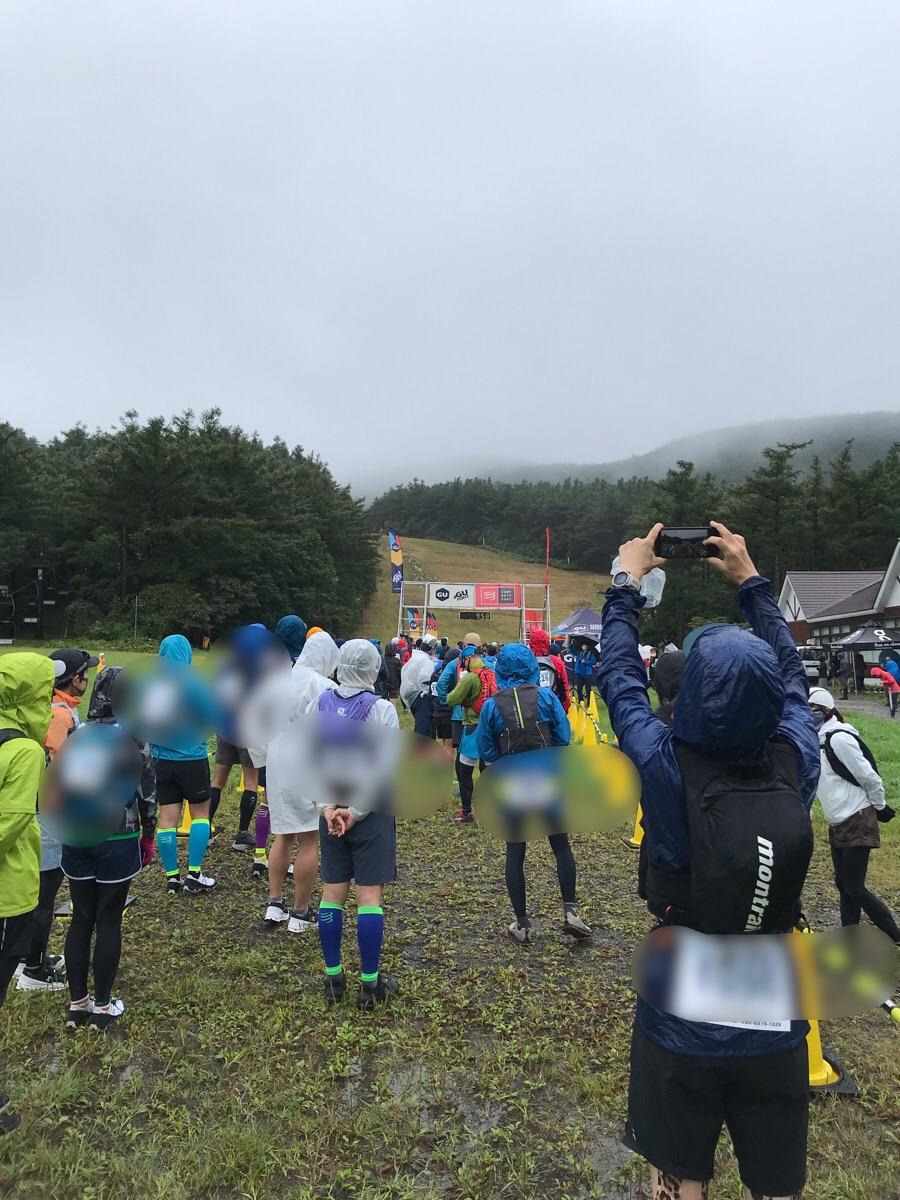 f:id:hatakofuru:20210907181238j:plain