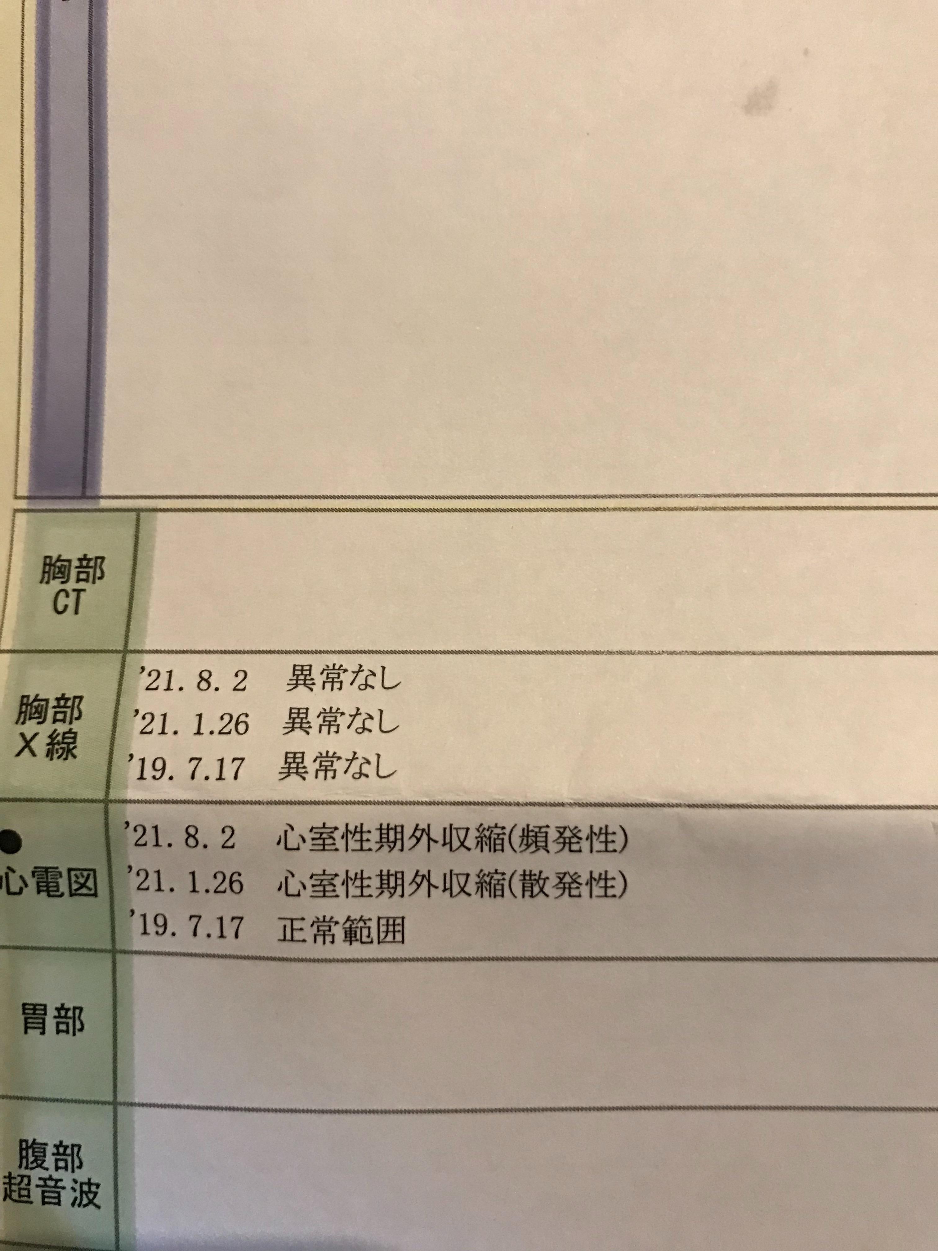 f:id:hatakofuru:20210920215720j:plain