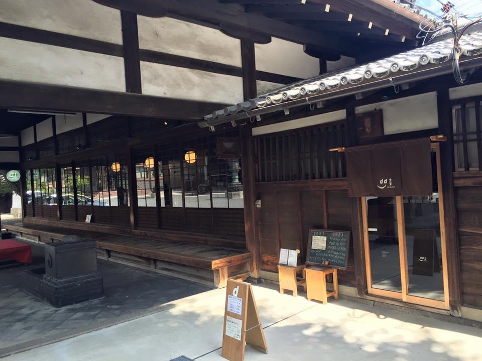 f:id:hatamasaaki15:20160907004039j:plain