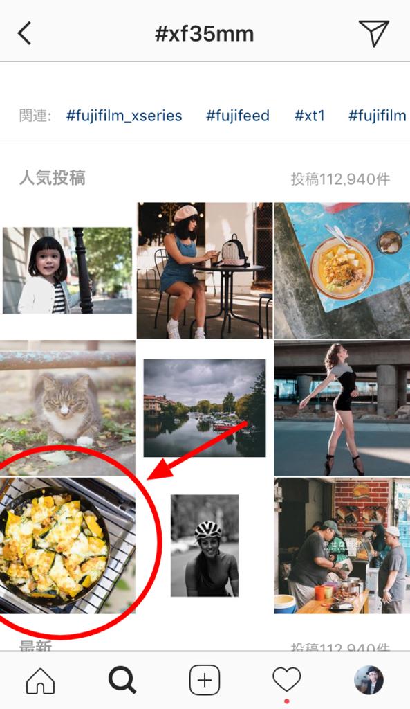 #xf35mm のハッシュタグで instagram 人気投稿に選ばれるとちょっと嬉しい。